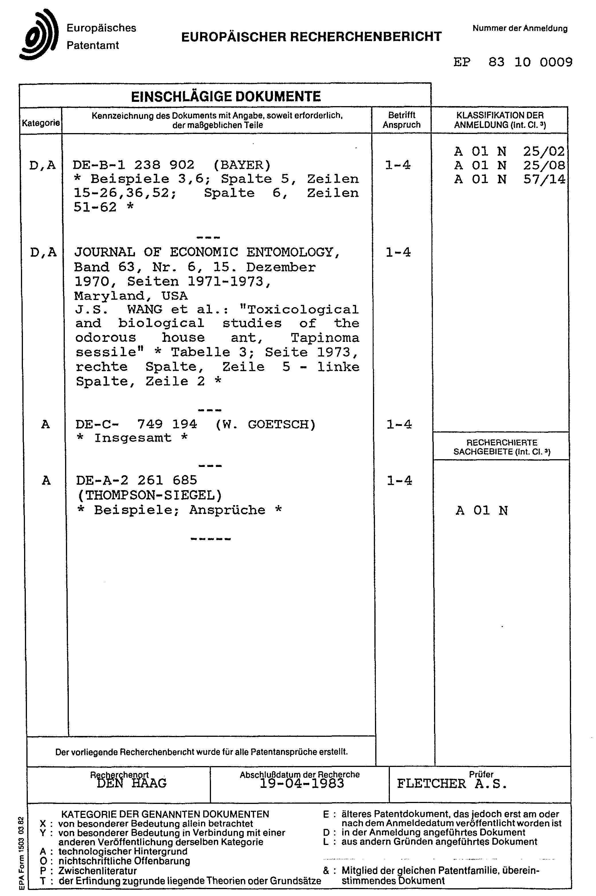 电路 电路图 电子 原理图 2079_3124 竖版 竖屏