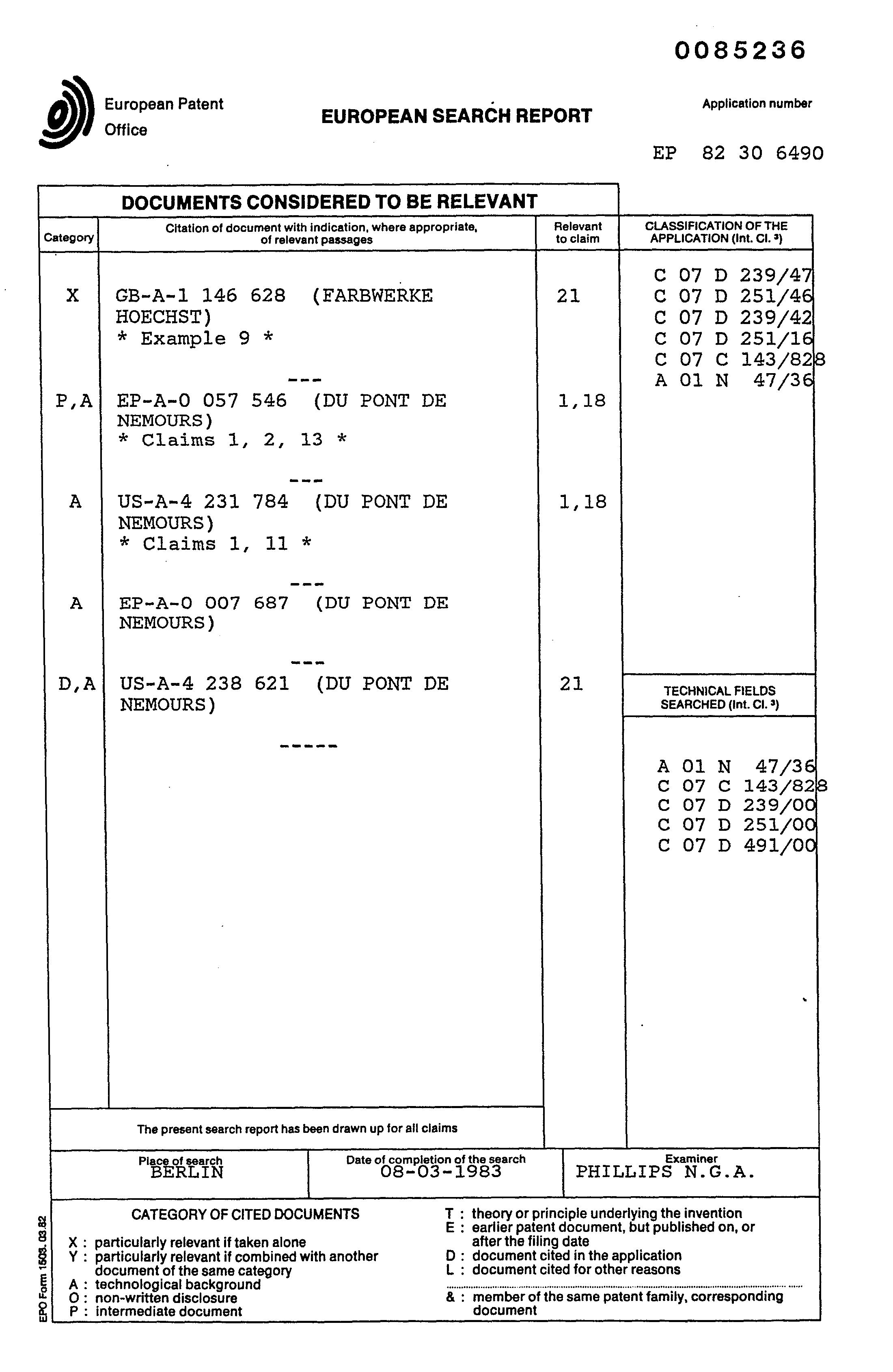 电路 电路图 电子 原理图 2200_3379 竖版 竖屏