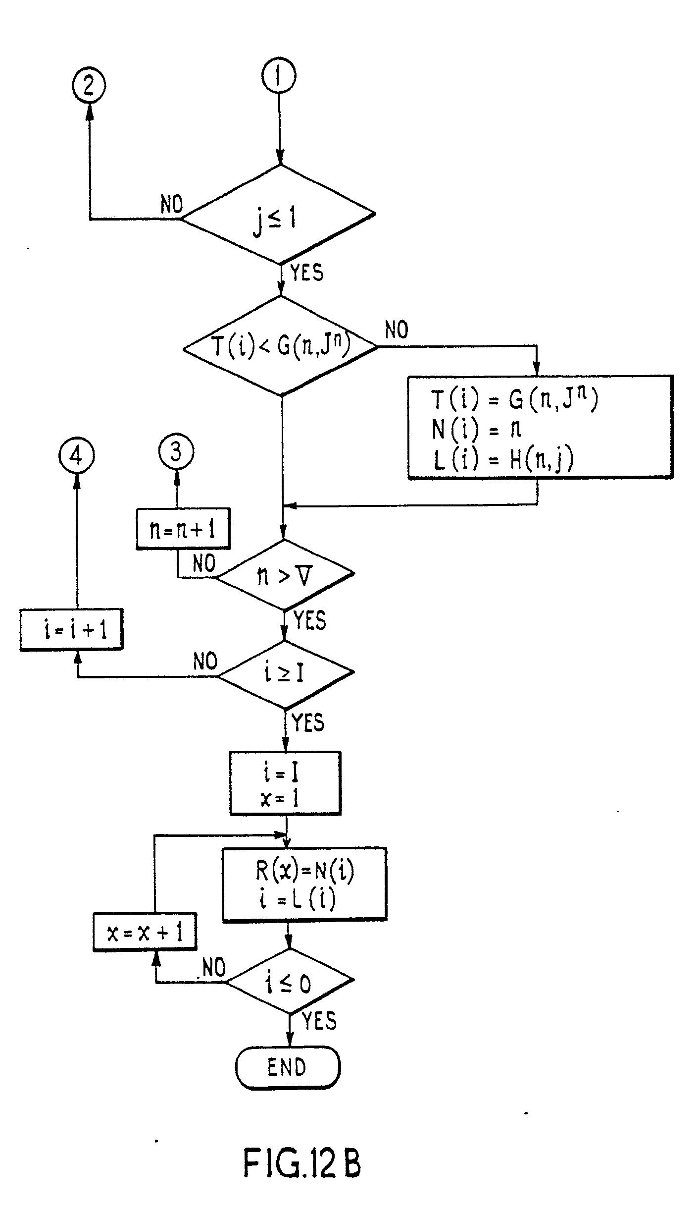 电路 电路图 电子 设计 素材 原理图 1412_2452 竖版 竖屏