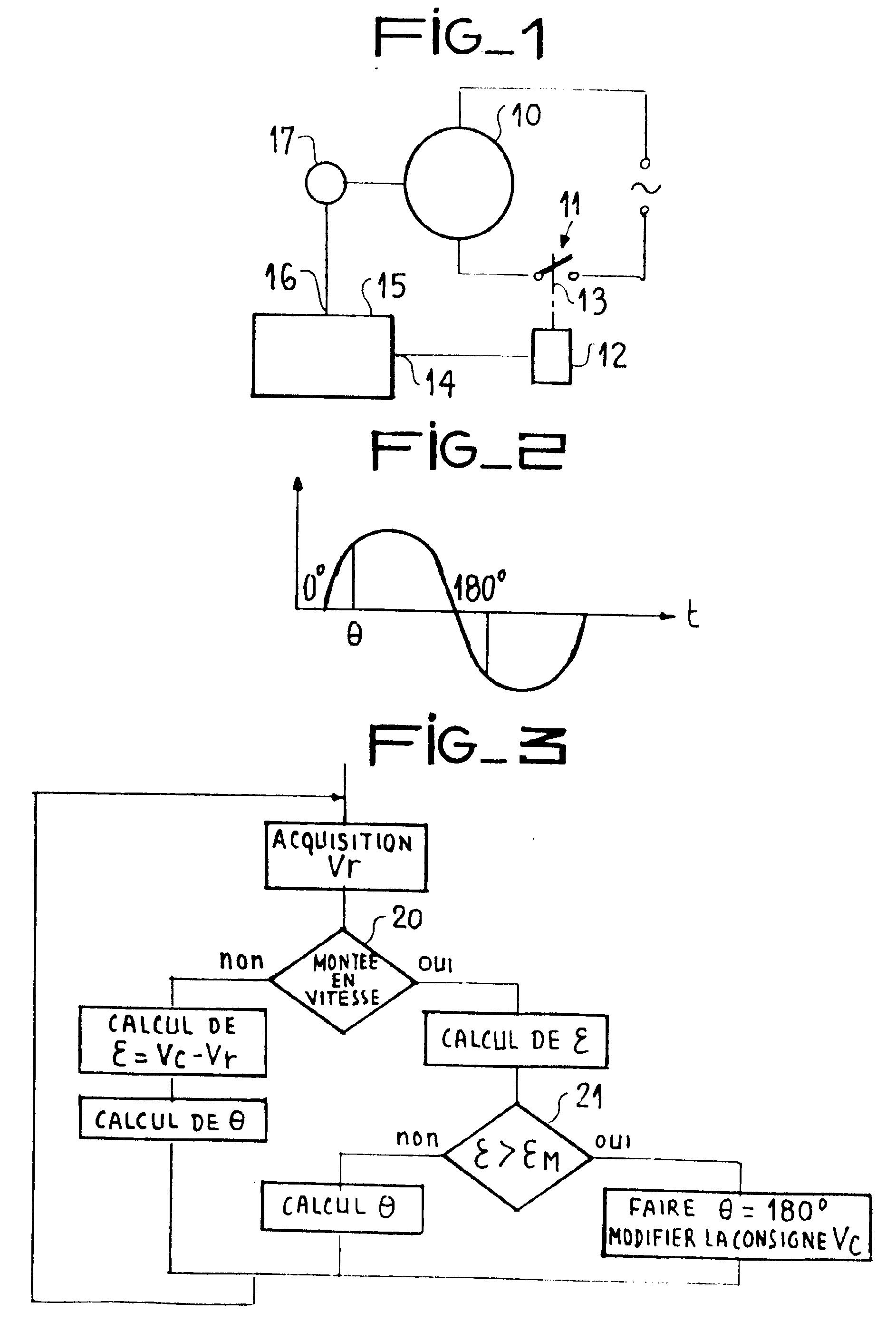 电路 电路图 电子 原理图 1885_2800 竖版 竖屏