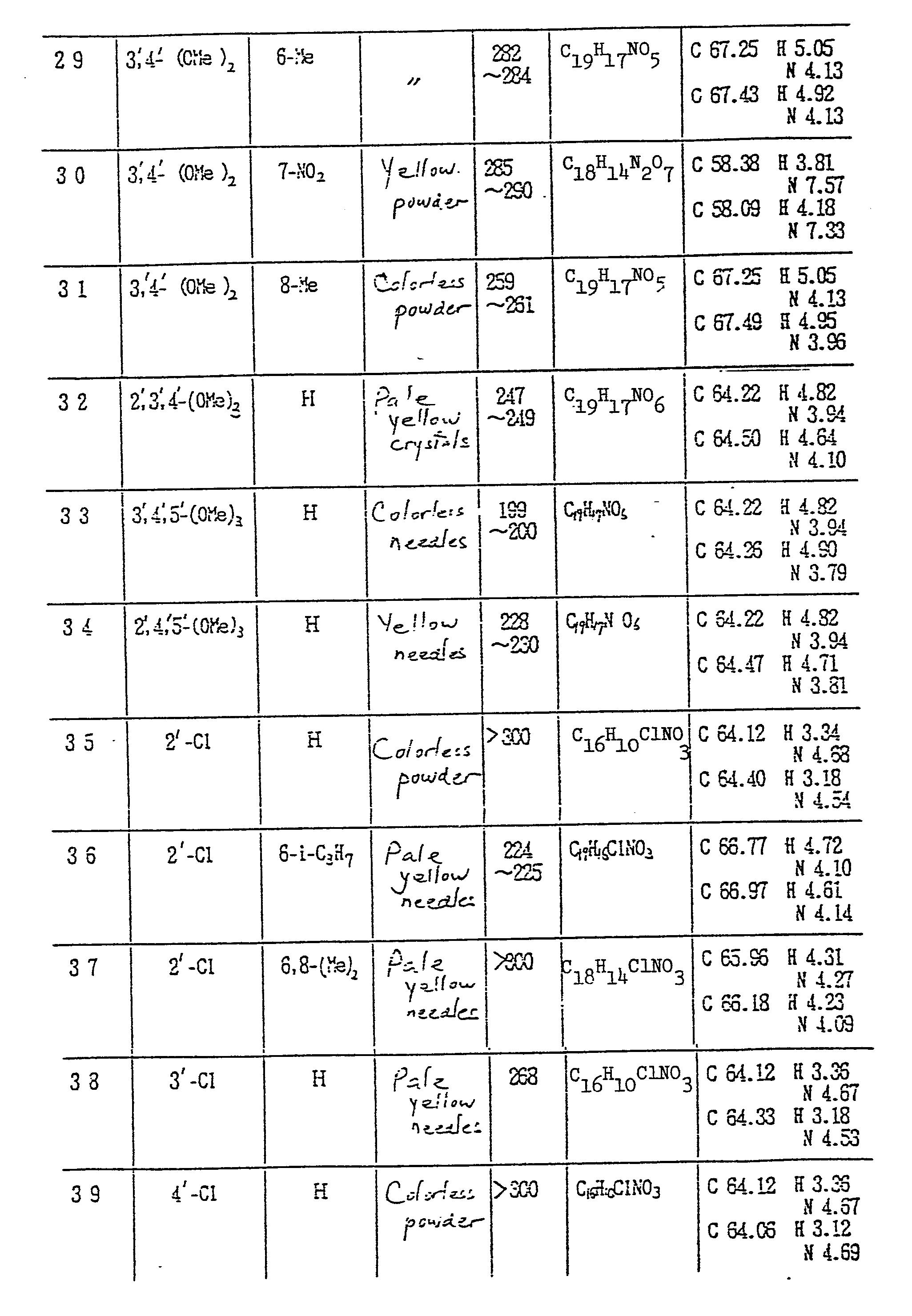 电路 电路图 电子 原理图 2051_2961 竖版 竖屏