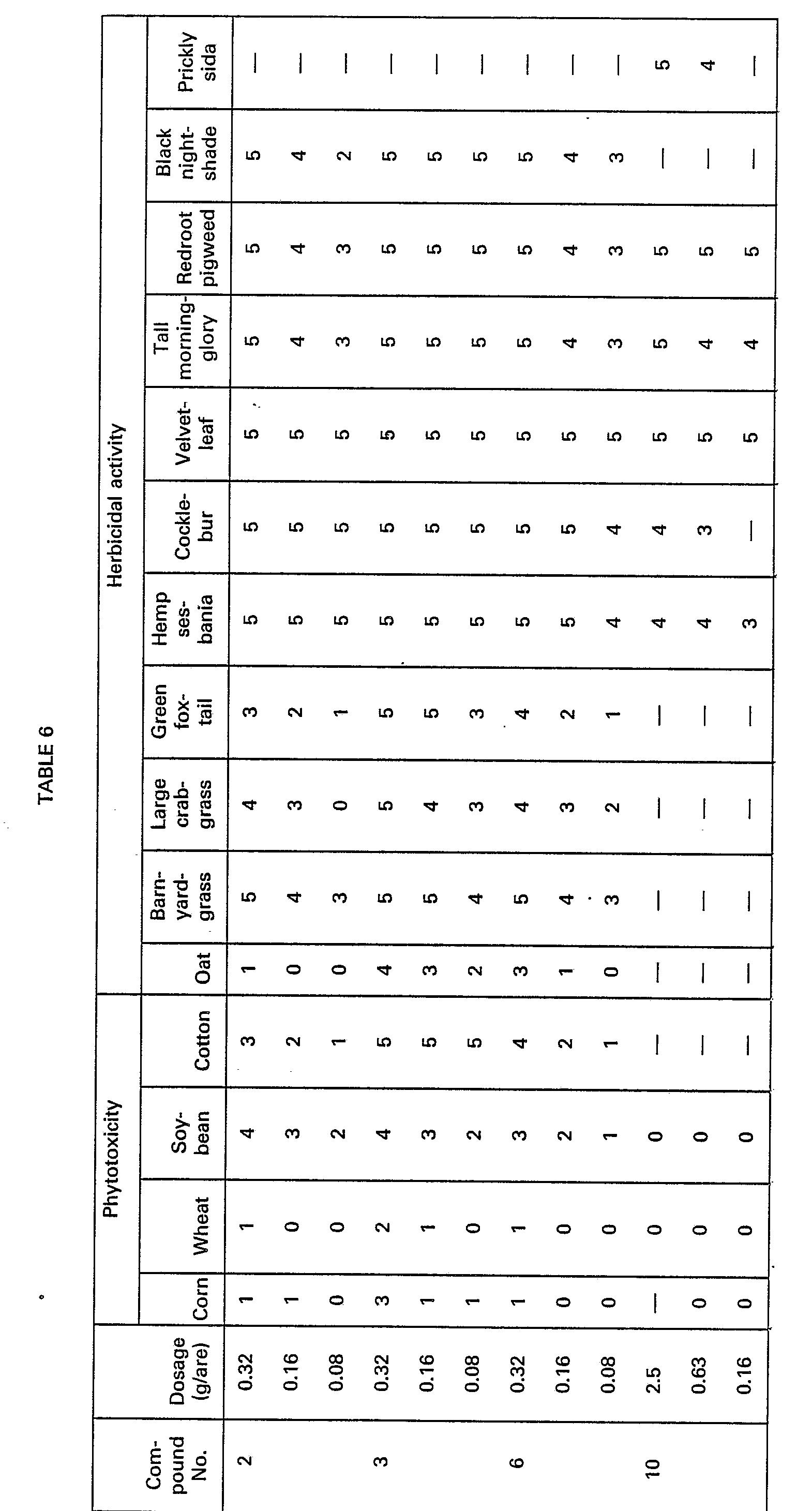 电路 电路图 电子 原理图 1570_2921 竖版 竖屏