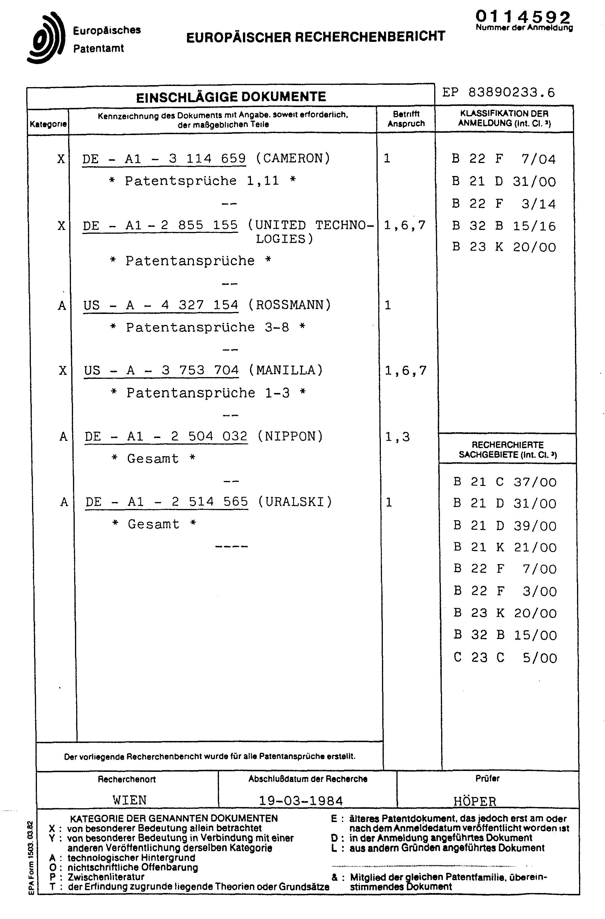 电路 电路图 电子 原理图 2097_3185 竖版 竖屏