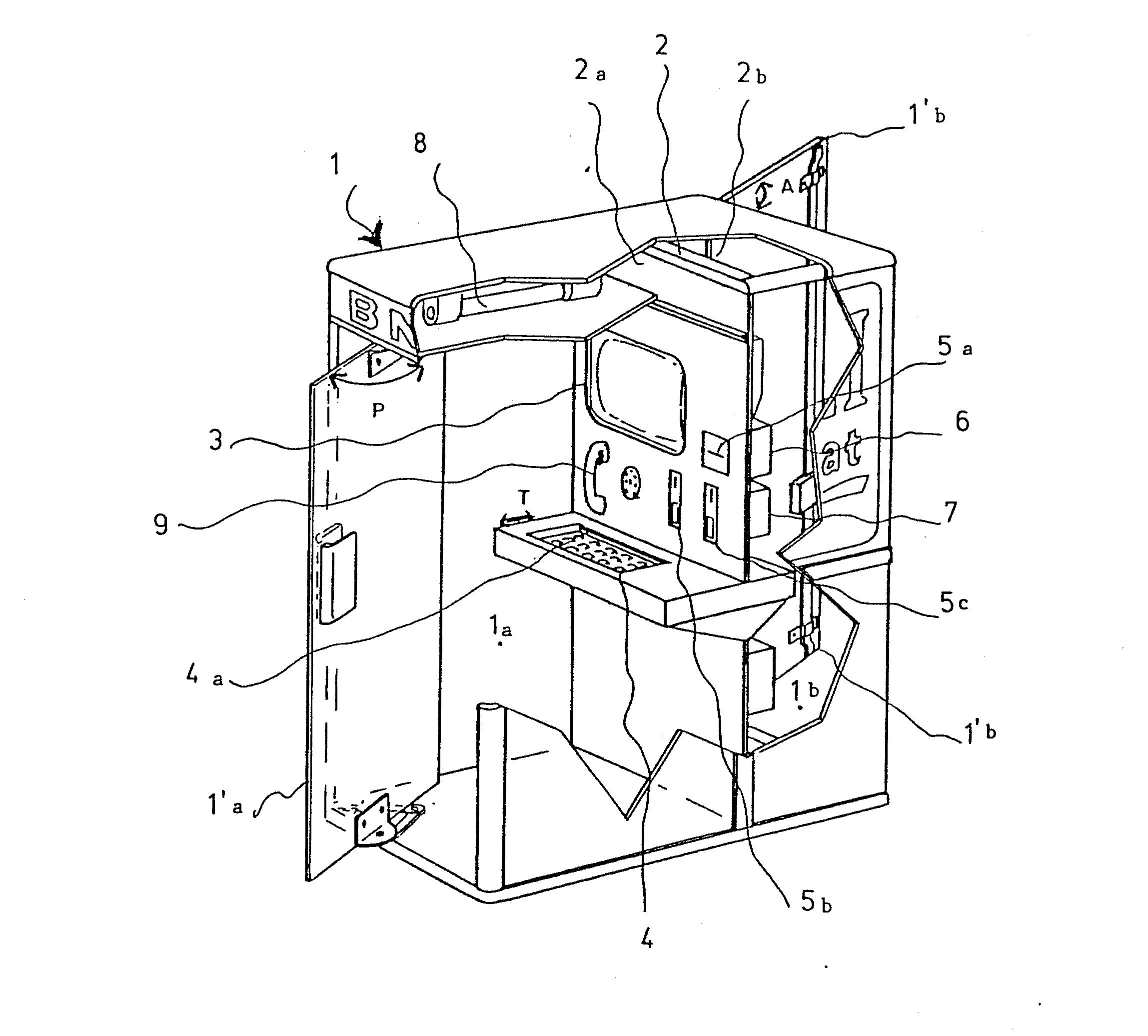 Patente ep0120771a2 installation d 39 un ordinateur dans for Interieur unite centrale