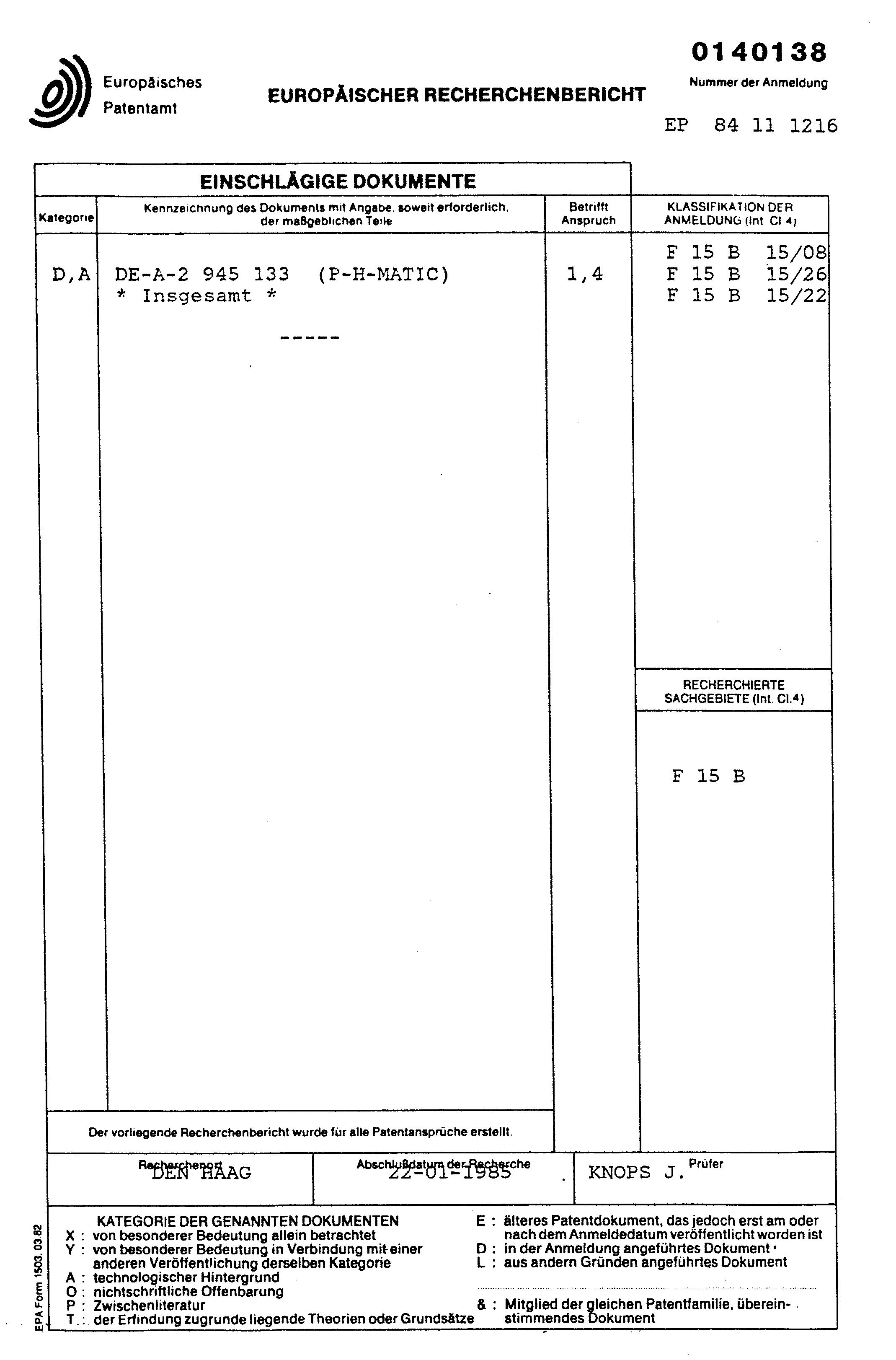 电路 电路图 电子 原理图 2139_3245 竖版 竖屏