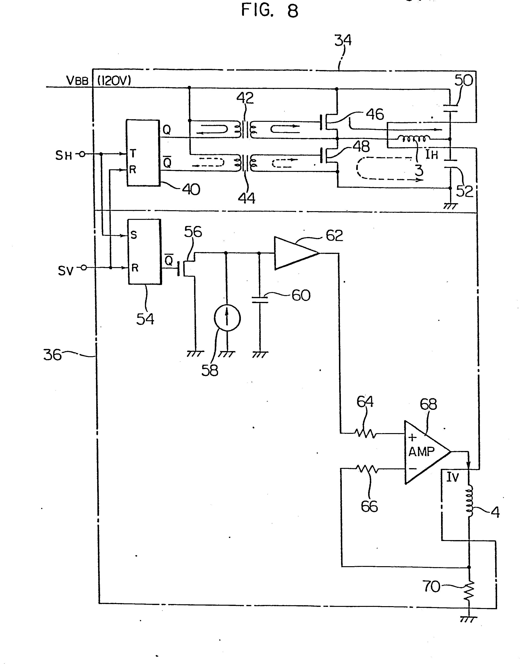 专利ep0141256a2 - crt