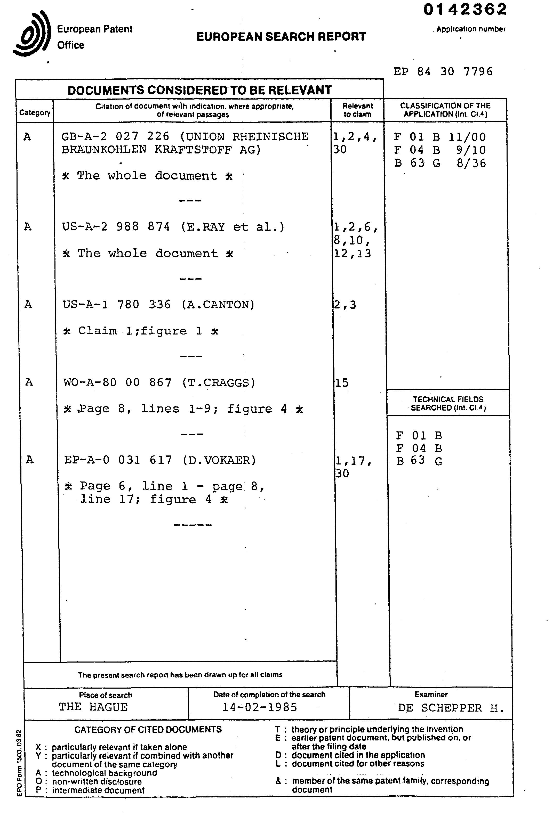 电路 电路图 电子 原理图 2143_3164 竖版 竖屏