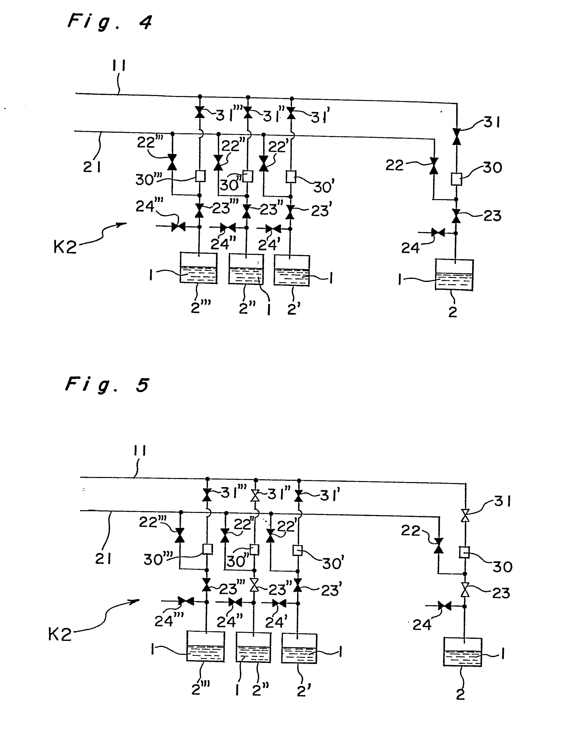 电路 电路图 电子 工程图 平面图 原理图 2215_2945 竖版 竖屏
