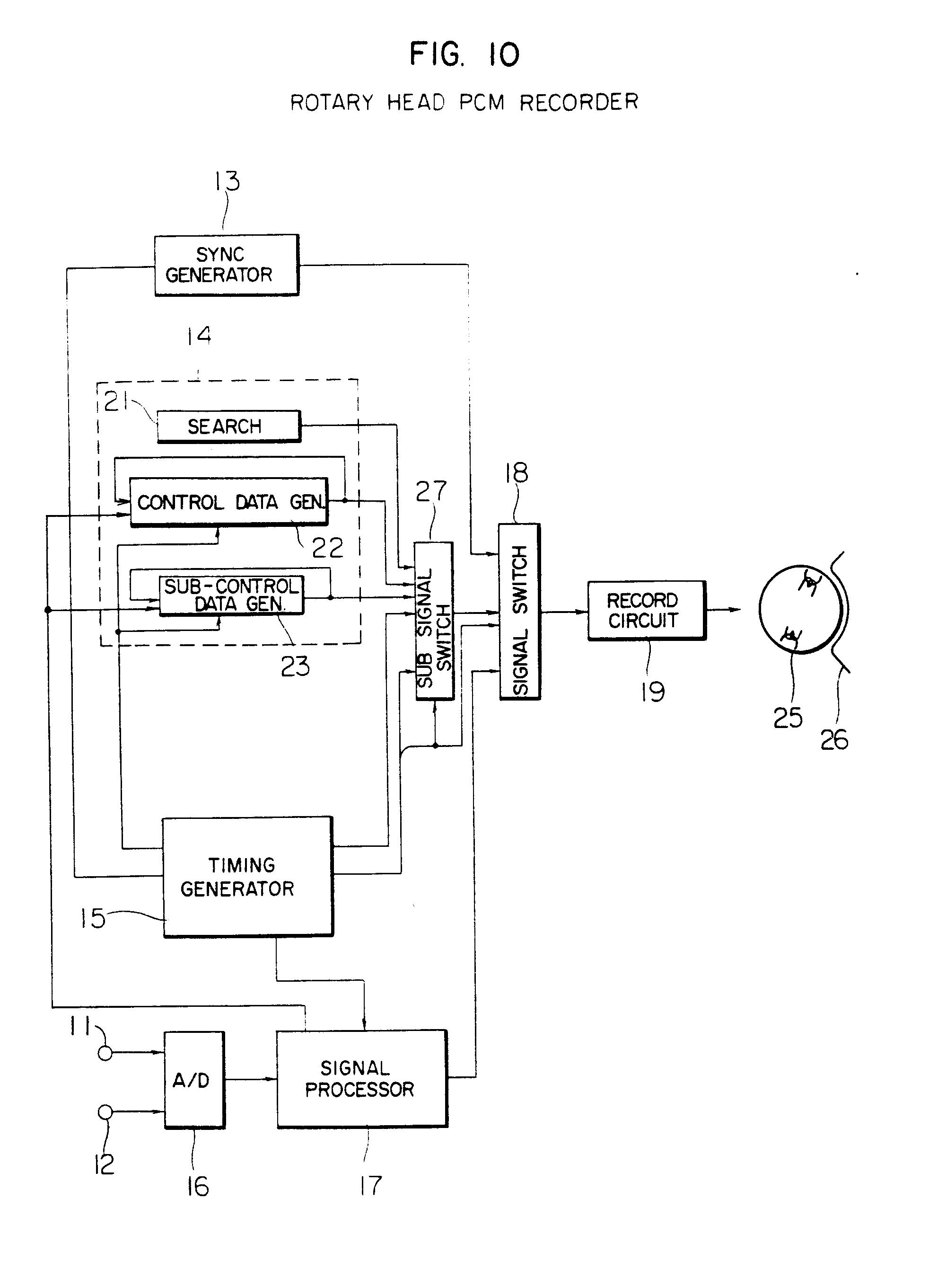 电路 电路图 电子 户型 户型图 平面图 原理图 1964_2721 竖版 竖屏