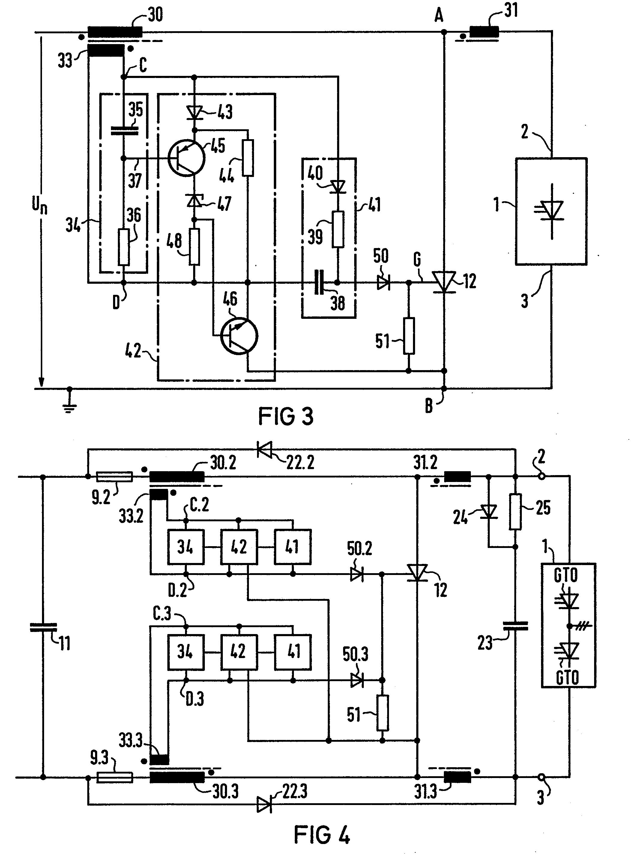 电路 电路图 电子 原理图 2124_2884 竖版 竖屏