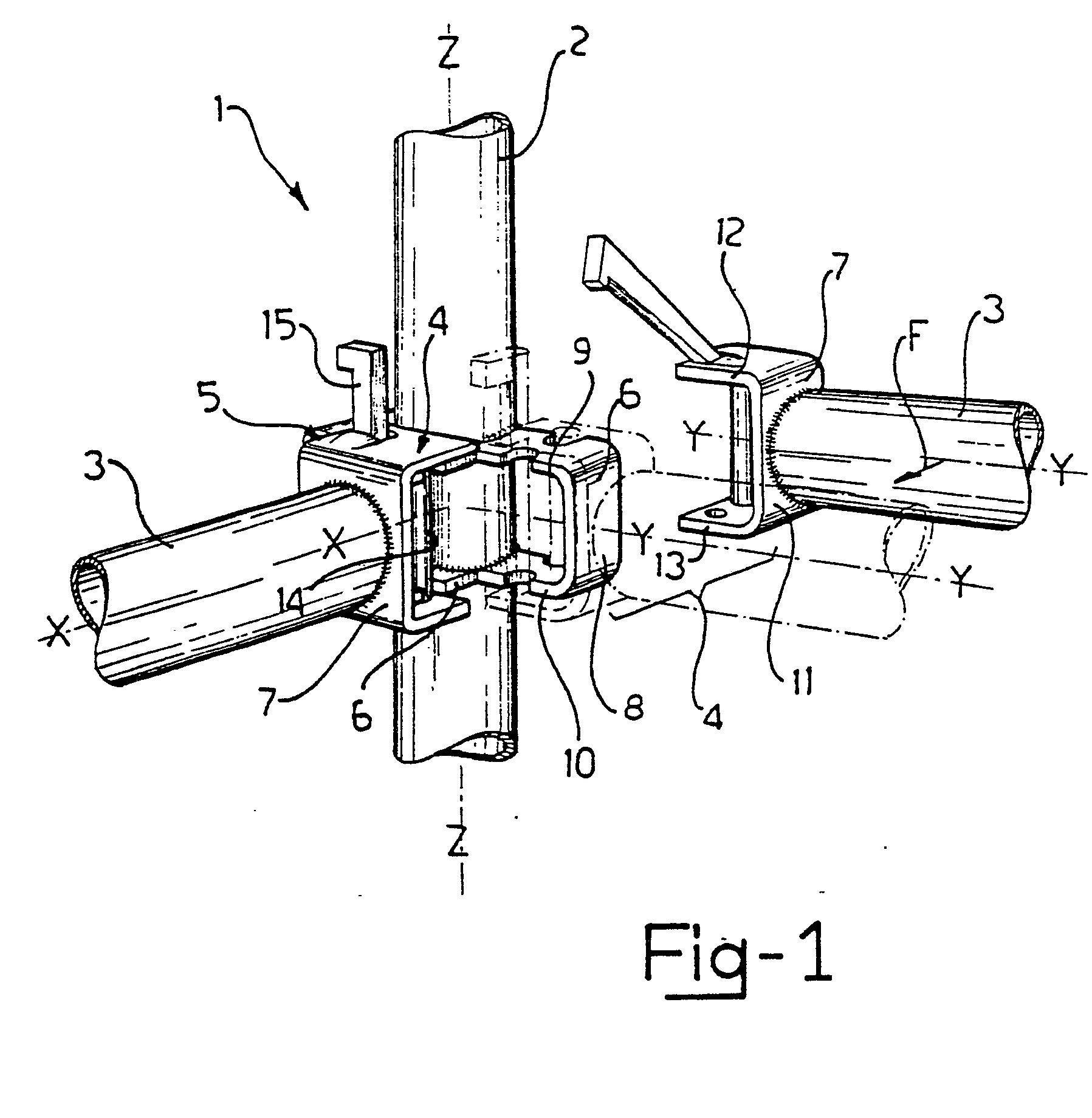 patent ep0153548b1