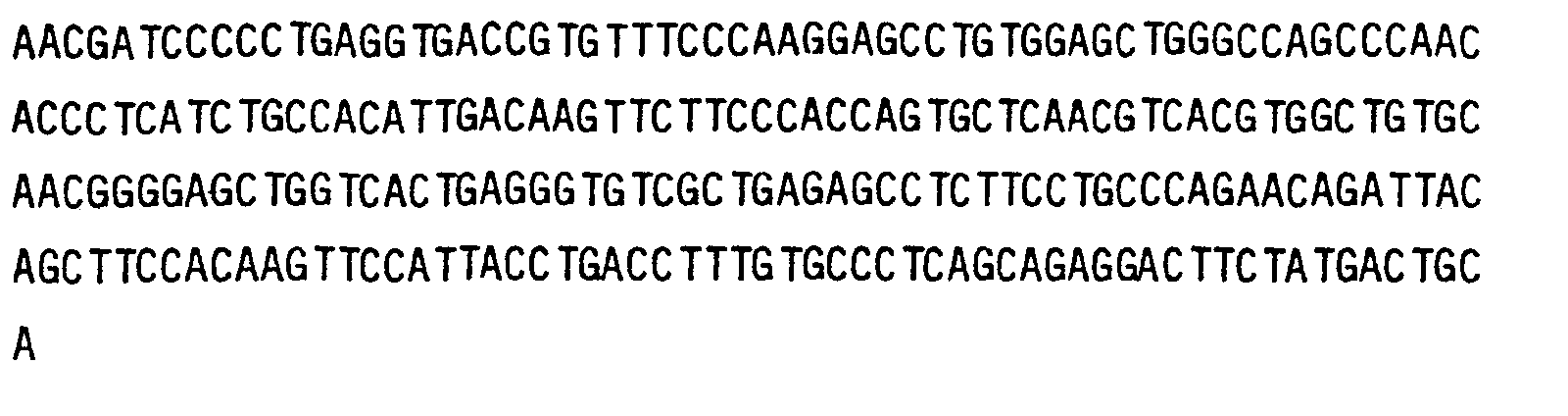 molecular cloning a laboratory manual maniatis