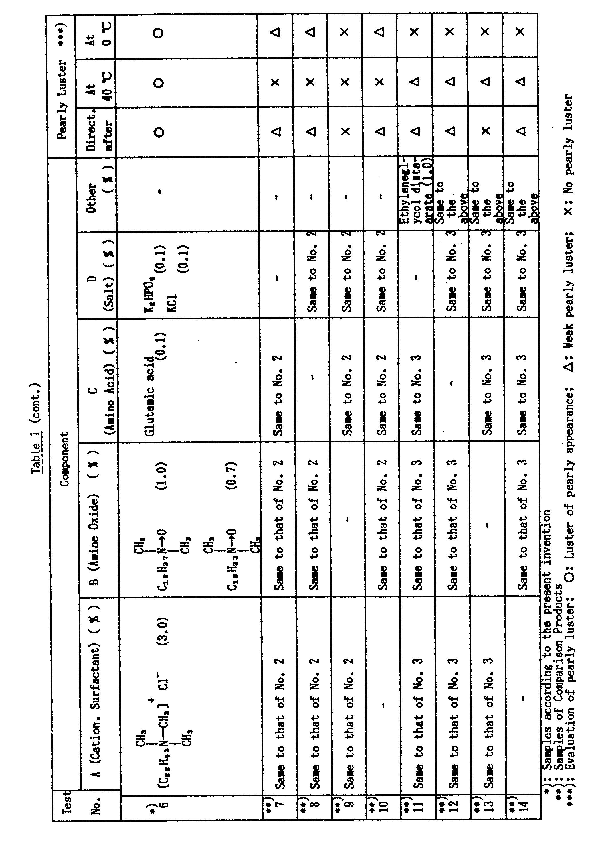 dps 250ab 11a 电路图