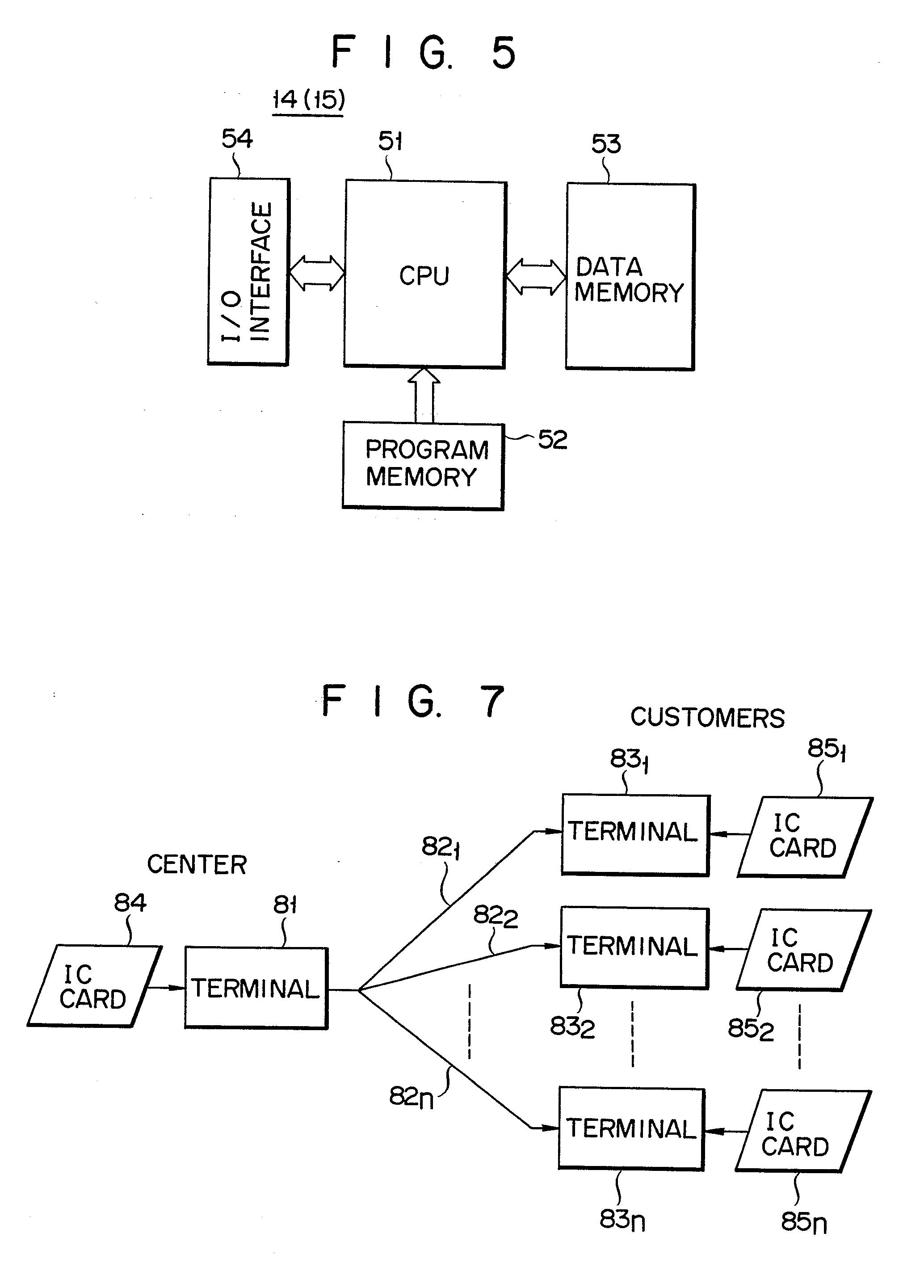 电路 电路图 电子 工程图 户型 户型图 平面图 原理图 2068_2882 竖版