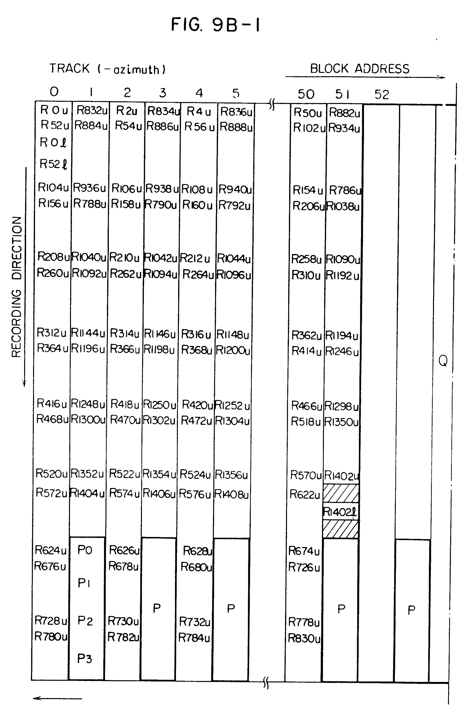 电路 电路图 电子 原理图 1968_2964 竖版 竖屏