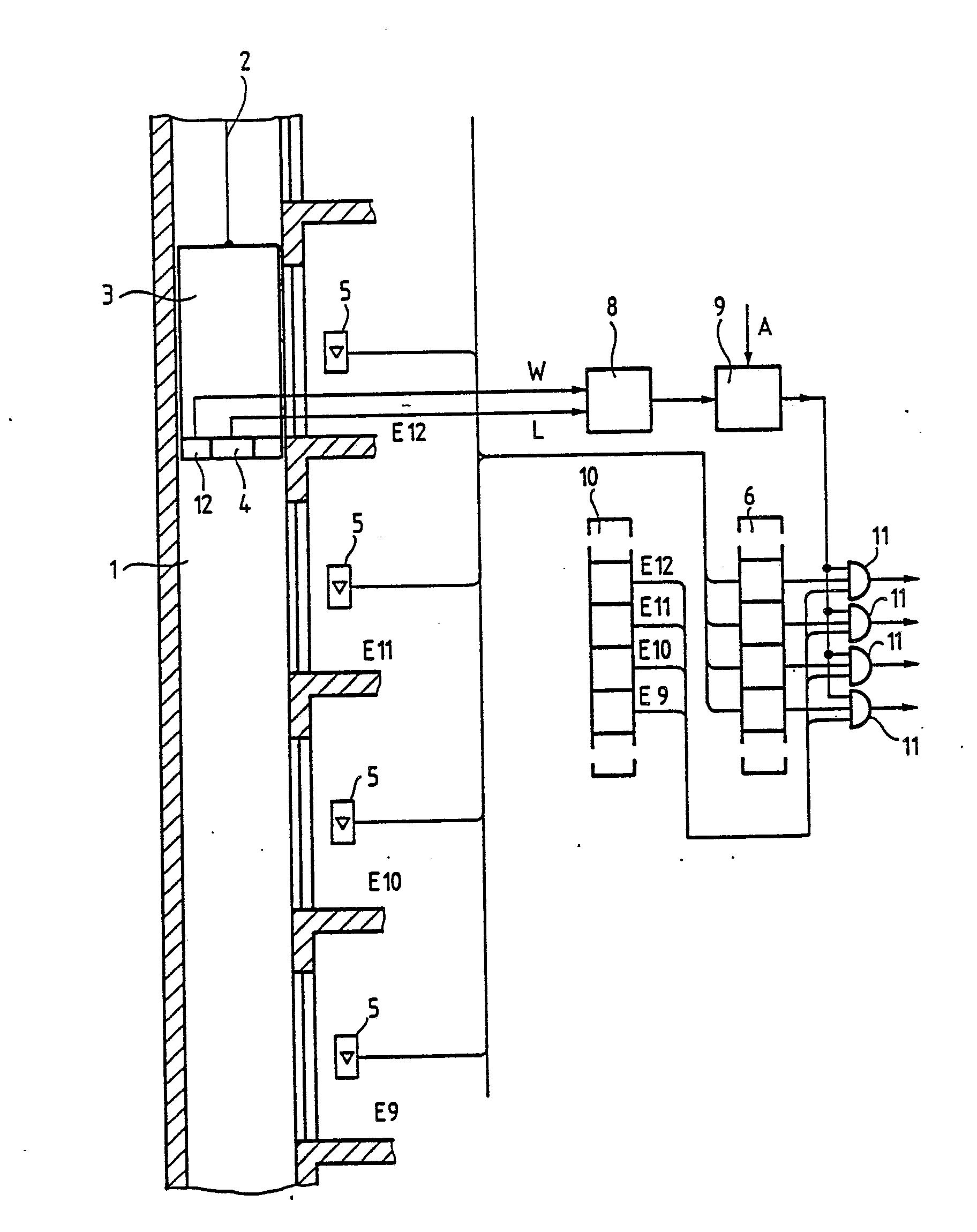 电路 电路图 电子 原理图 1824_2300 竖版 竖屏
