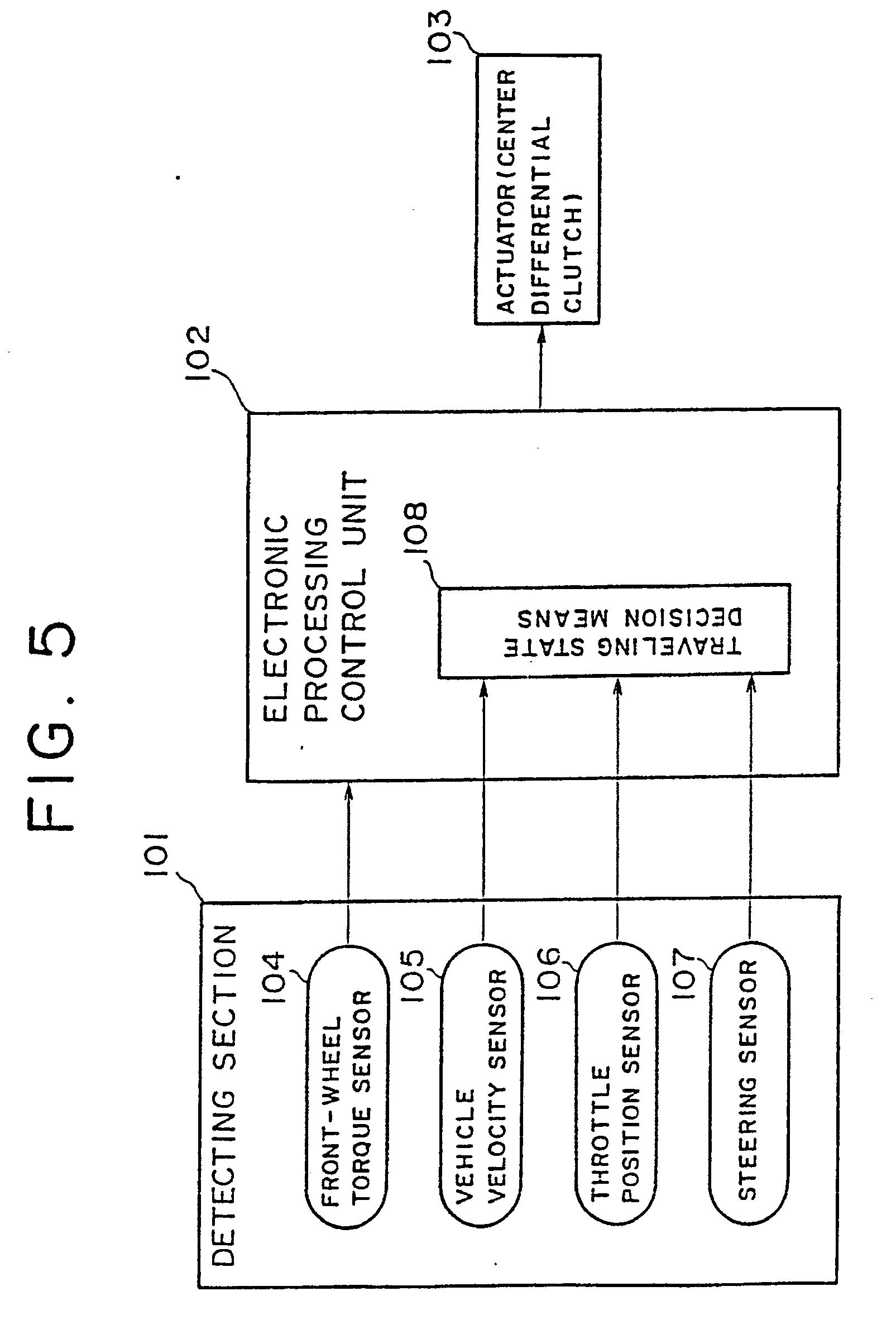 电路 电路图 电子 户型 户型图 平面图 原理图 1605_2398 竖版 竖屏