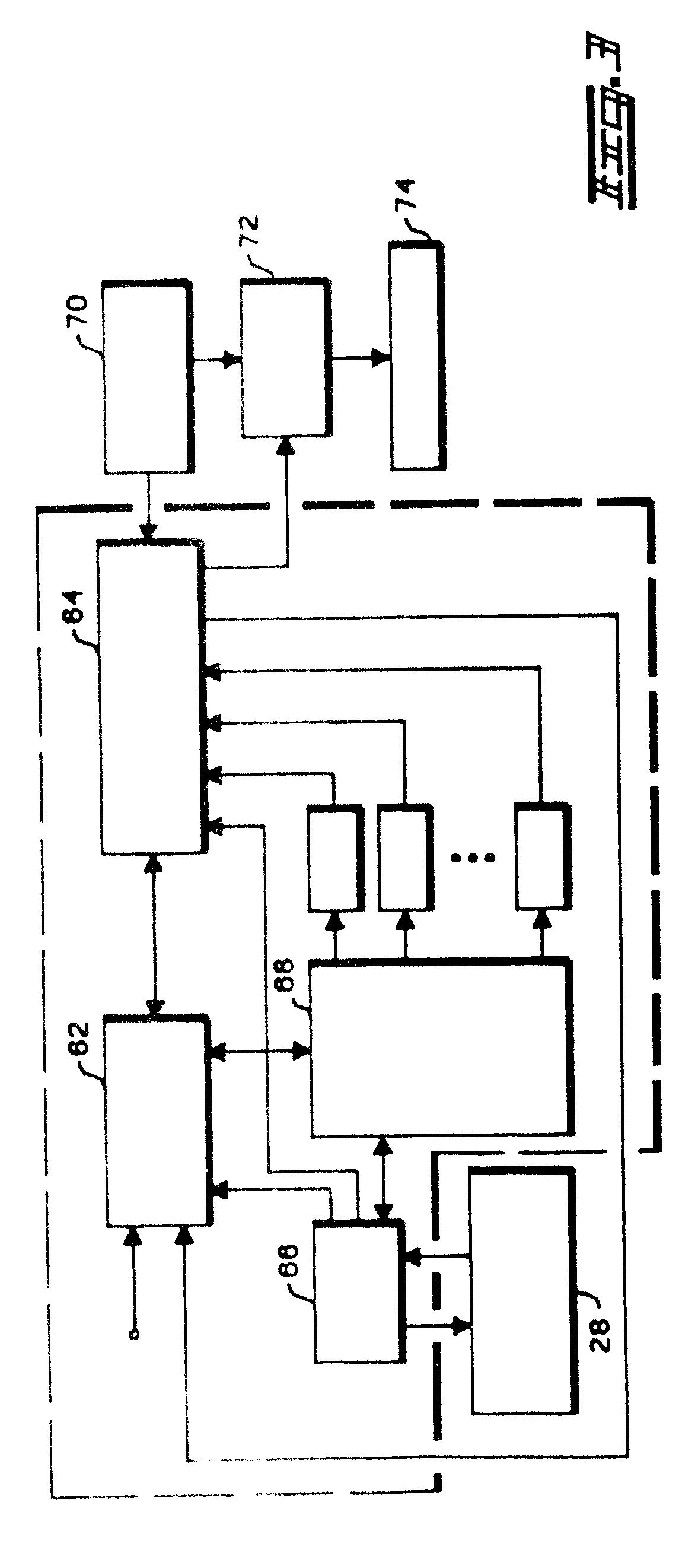 电路 电路图 电子 户型 户型图 平面图 原理图 1172_2642 竖版 竖屏