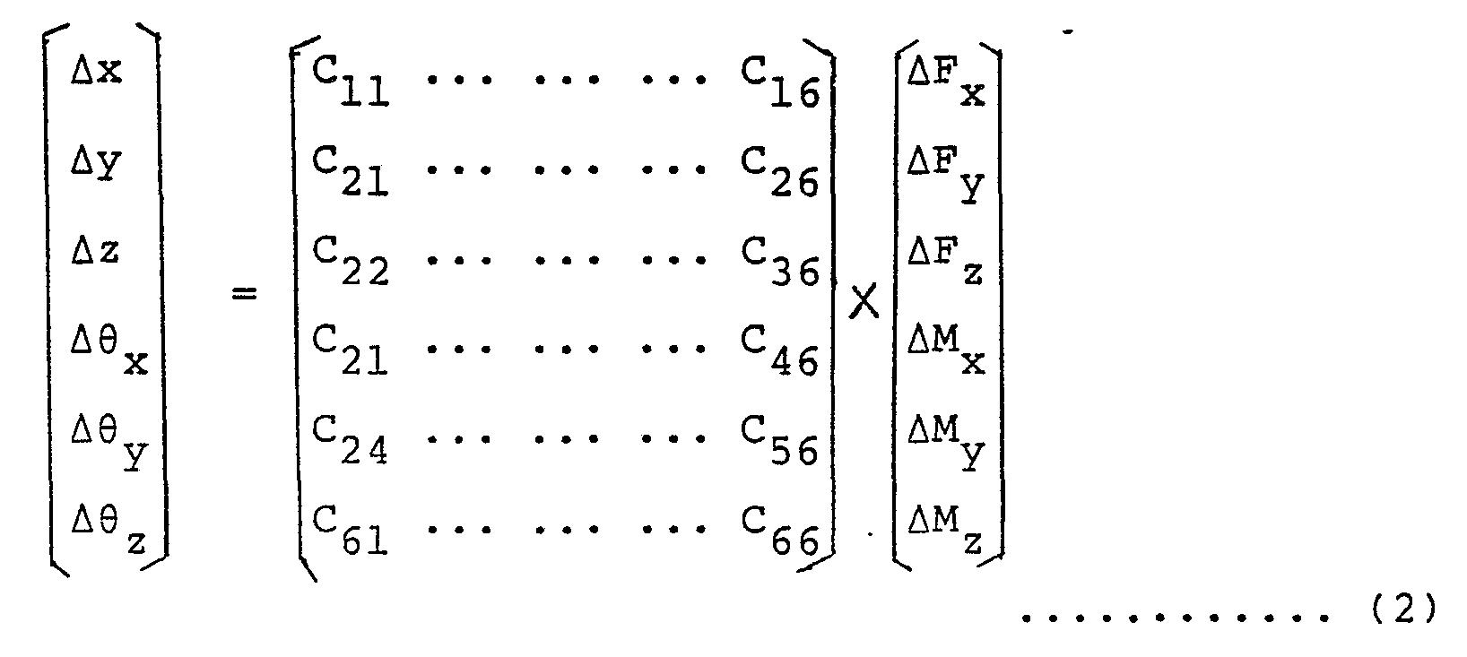 电路 电路图 电子 原理图 1636_733