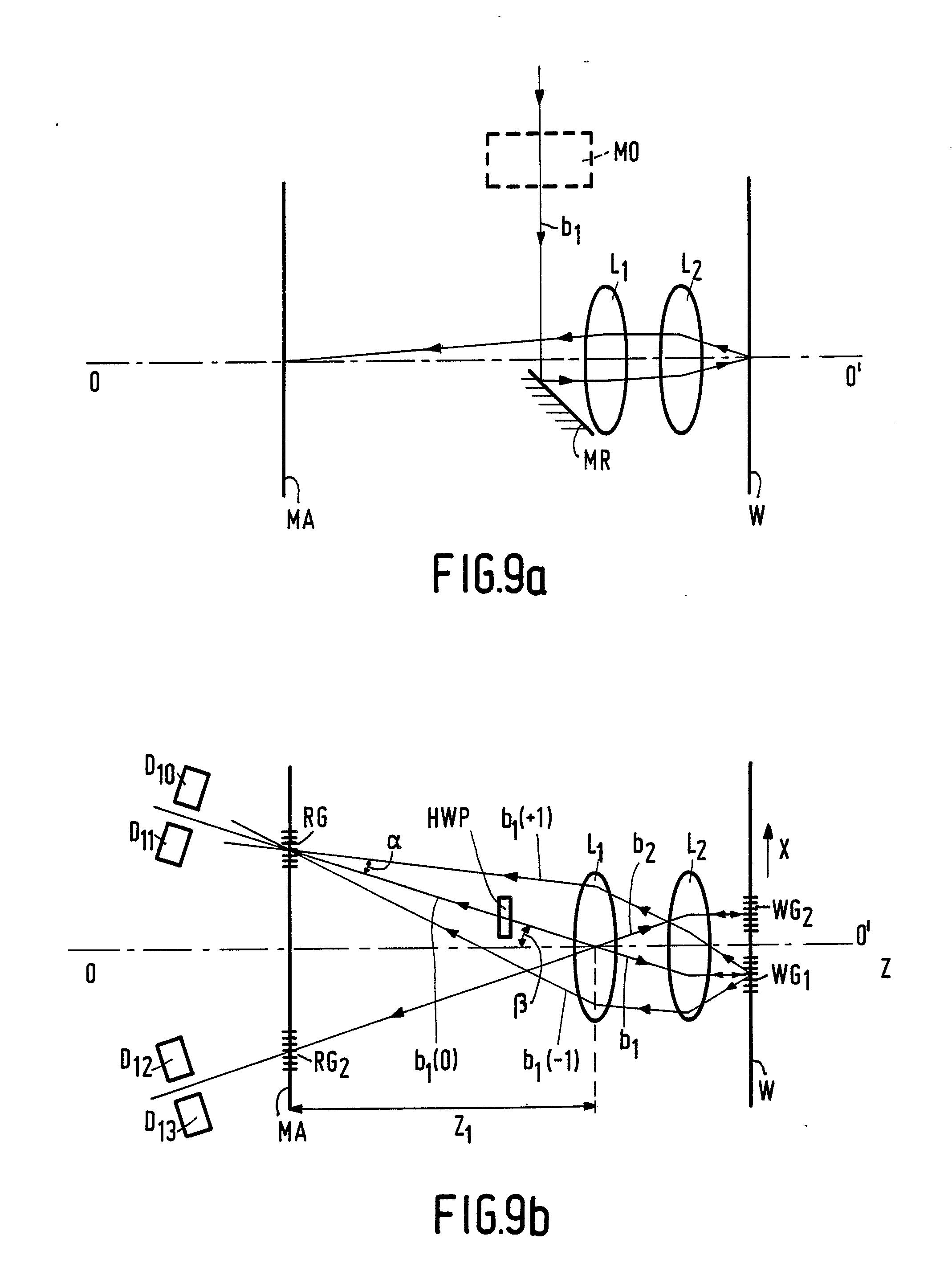 电路 电路图 电子 原理图 2138_2855 竖版 竖屏