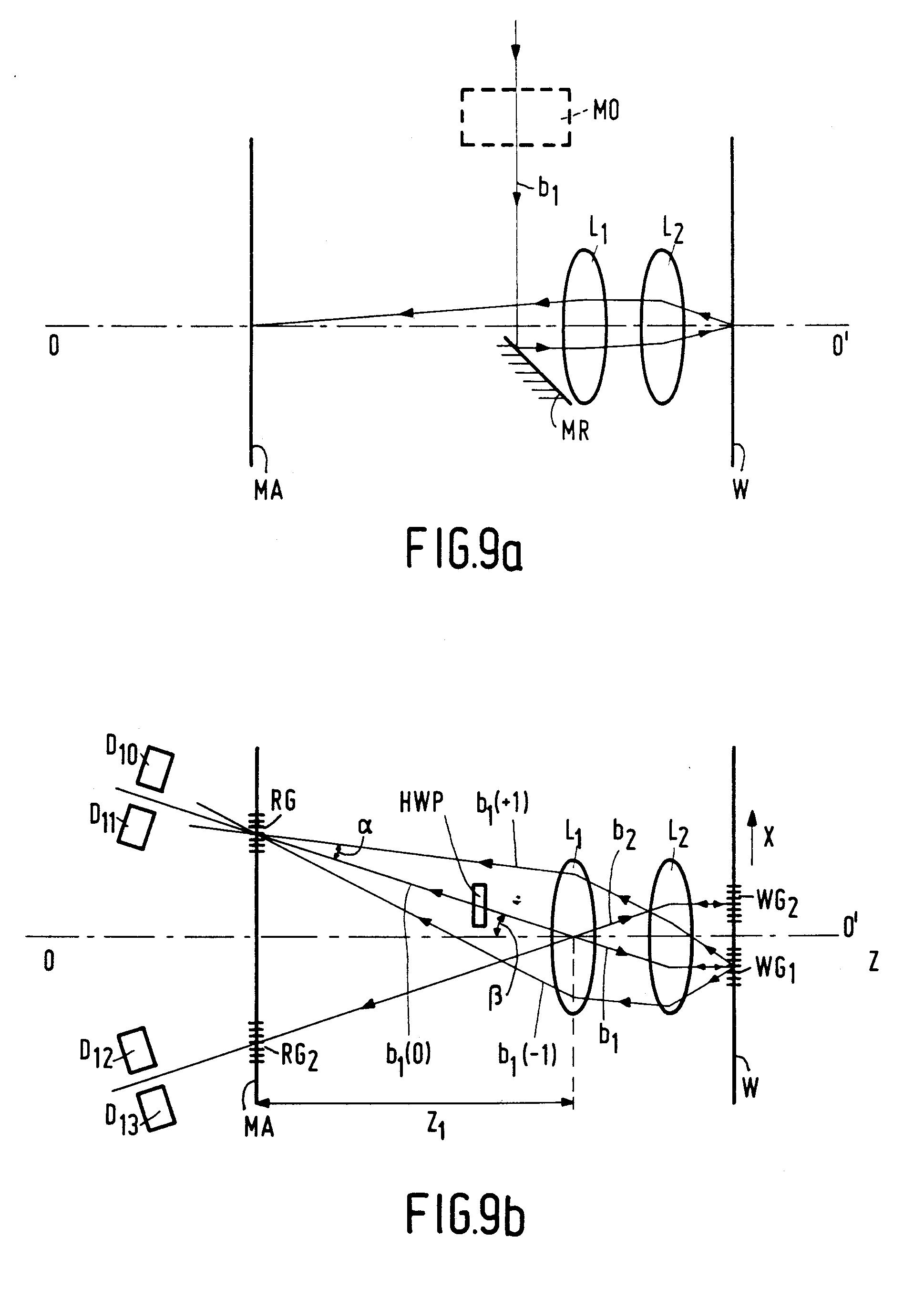 电路 电路图 电子 原理图 1938_2747 竖版 竖屏