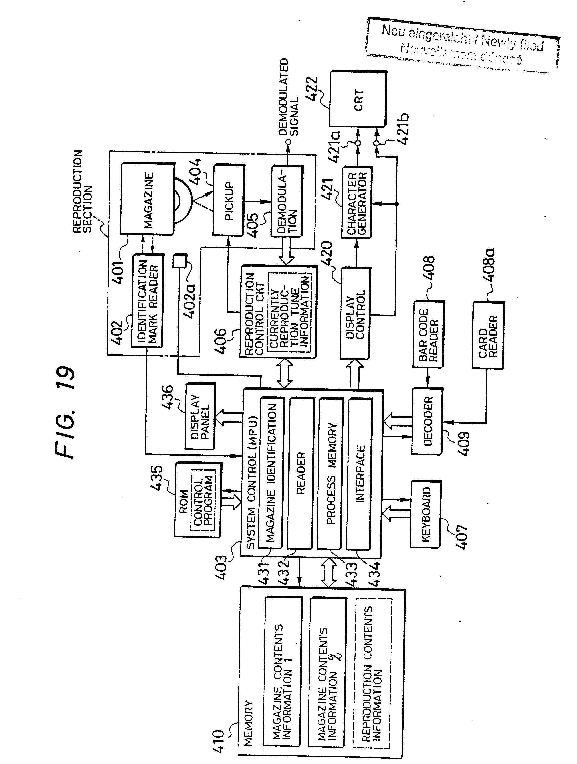 专利ep0265167a2 - disk