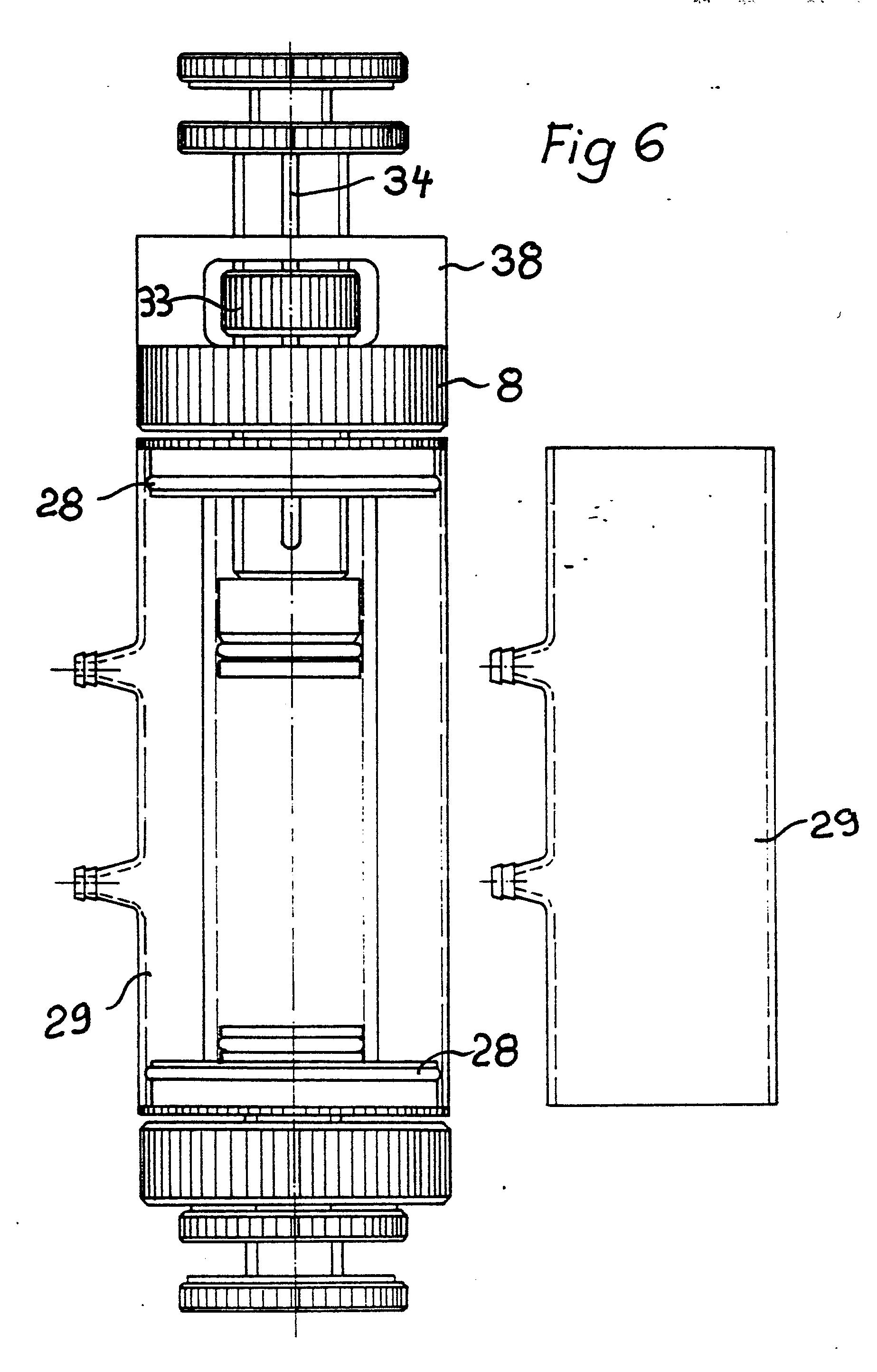 专利ep0266542a2 - chromatographic
