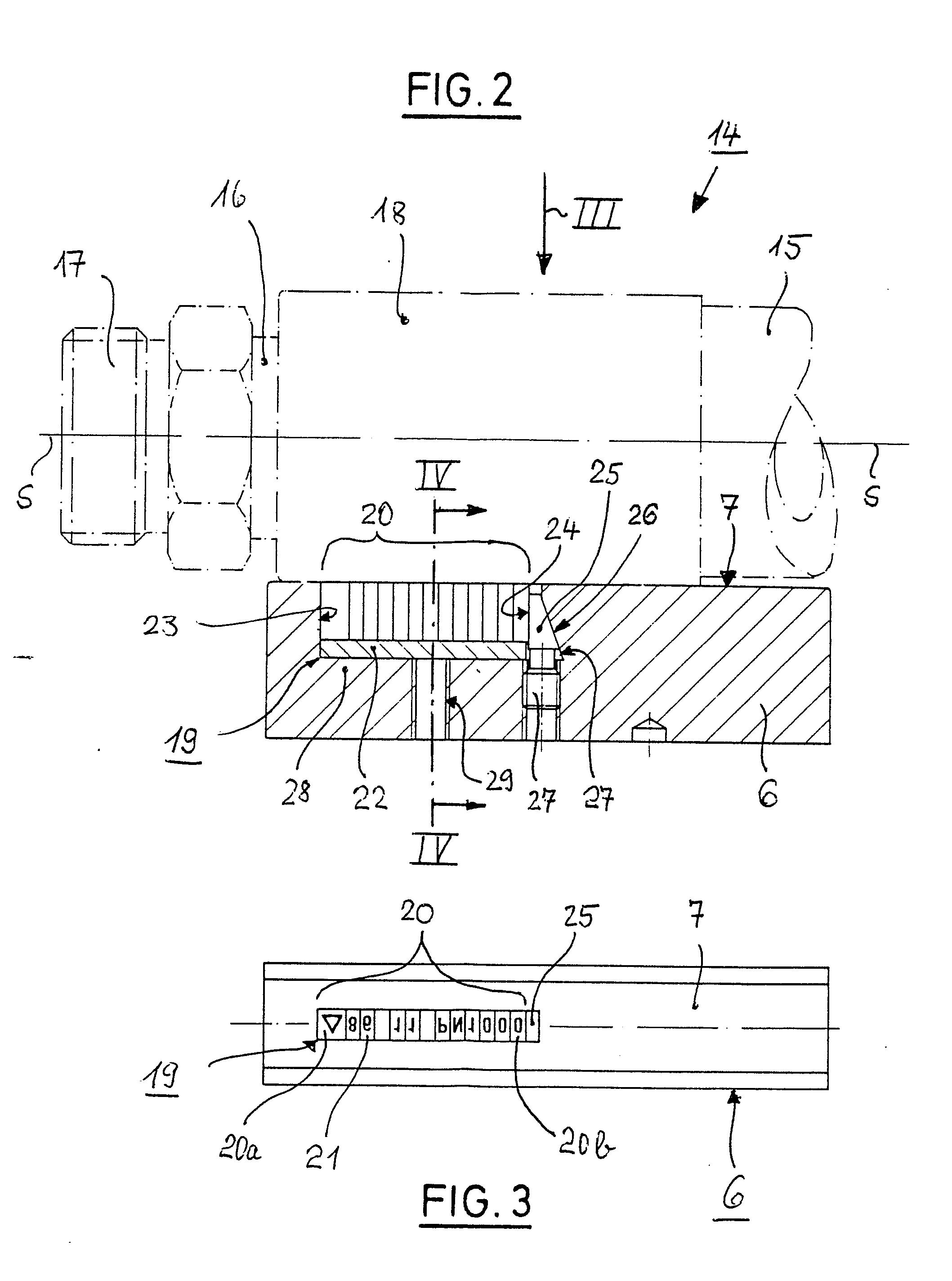 专利ep0266545a2 - method