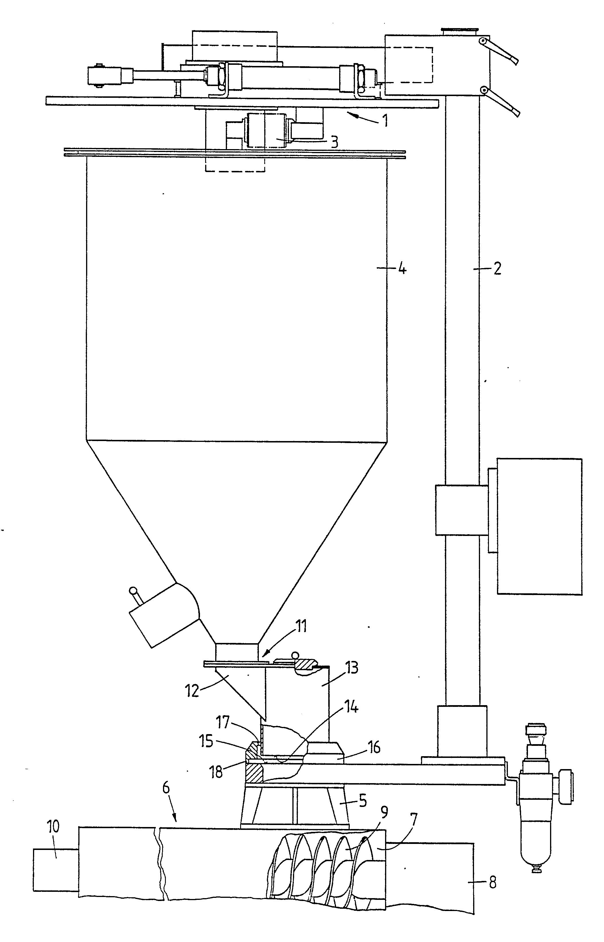 电路 电路图 电子 原理图 2105_3285 竖版 竖屏