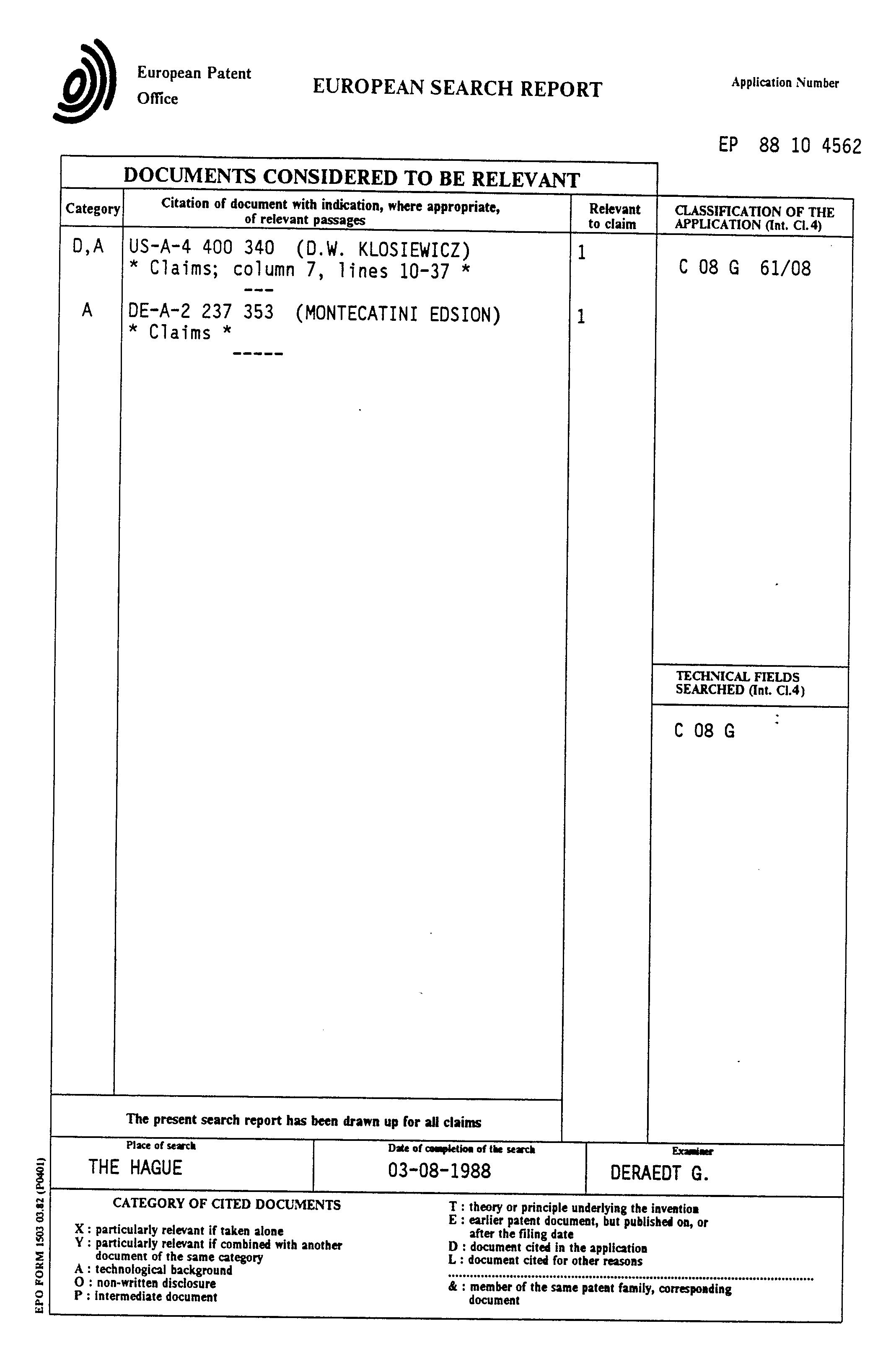 电路 电路图 电子 设计 素材 原理图 2138_3240 竖版 竖屏