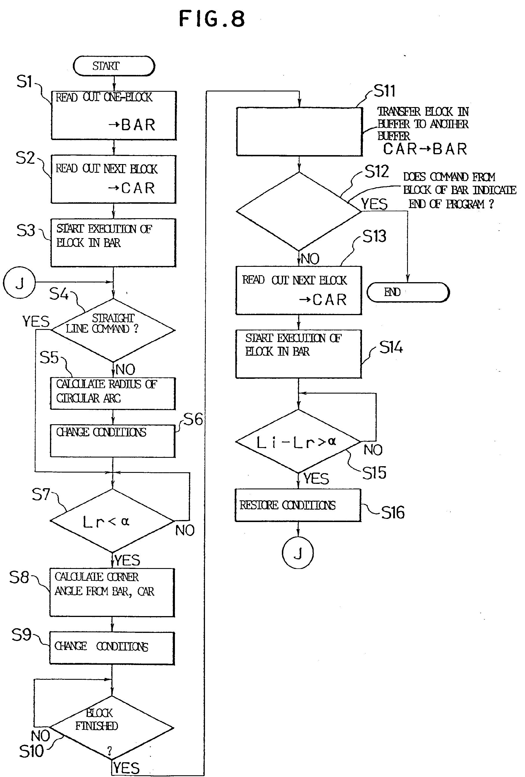 电路 电路图 电子 原理图 1816_2685 竖版 竖屏