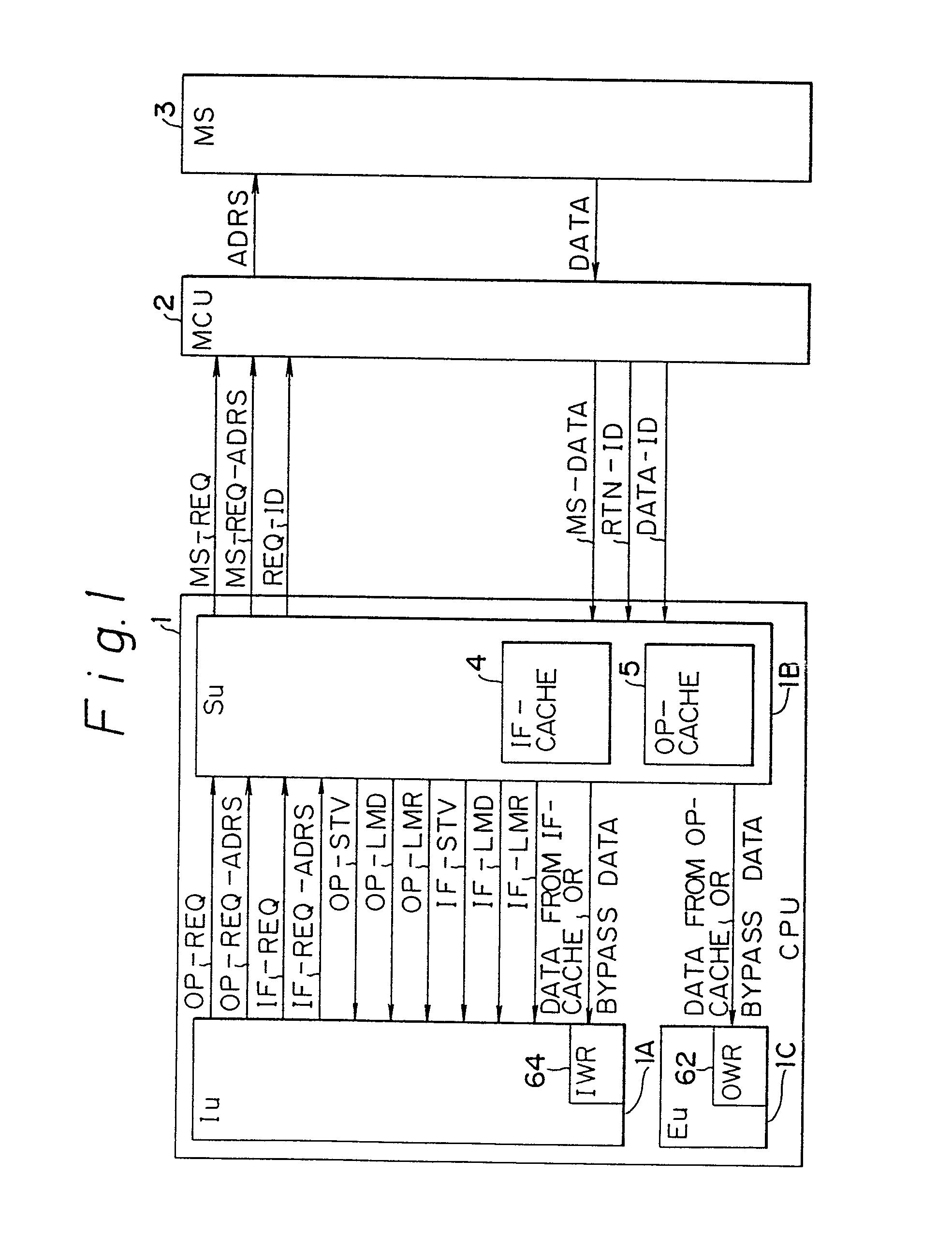 电路 电路图 电子 原理图 1969_2580 竖版 竖屏