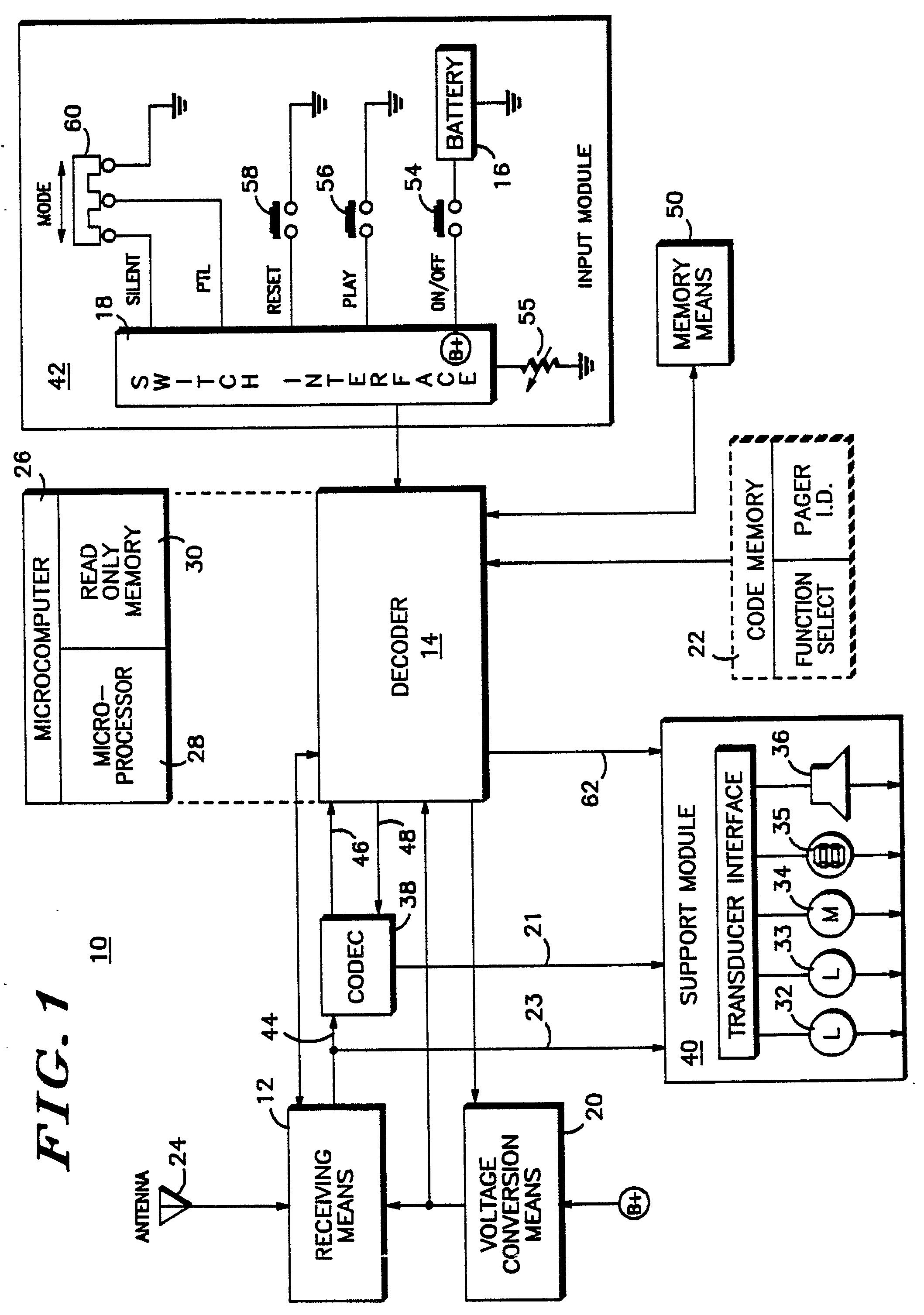 电路 电路图 电子 原理图 2117_3013 竖版 竖屏