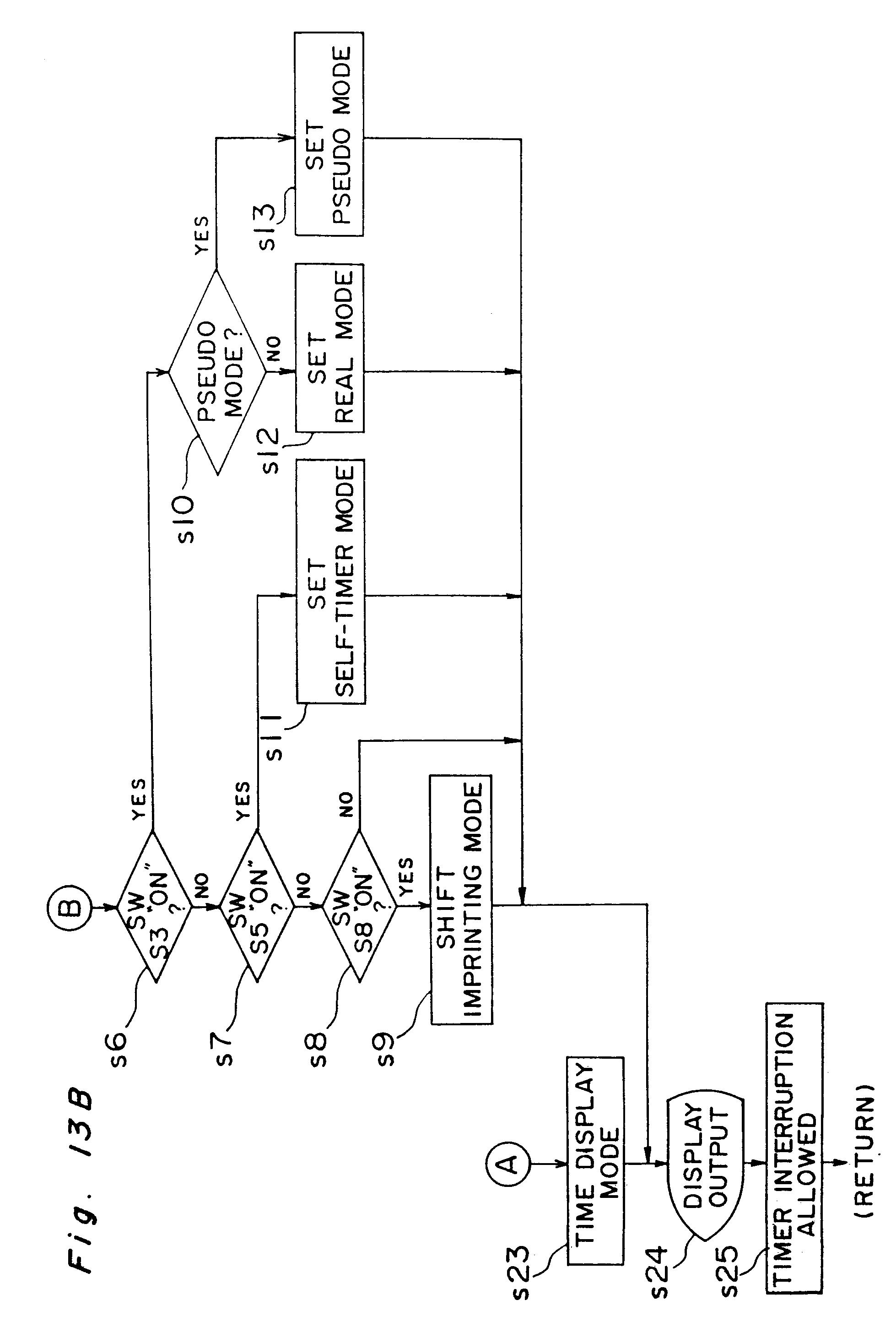 电路 电路图 电子 原理图 1958_2911 竖版 竖屏