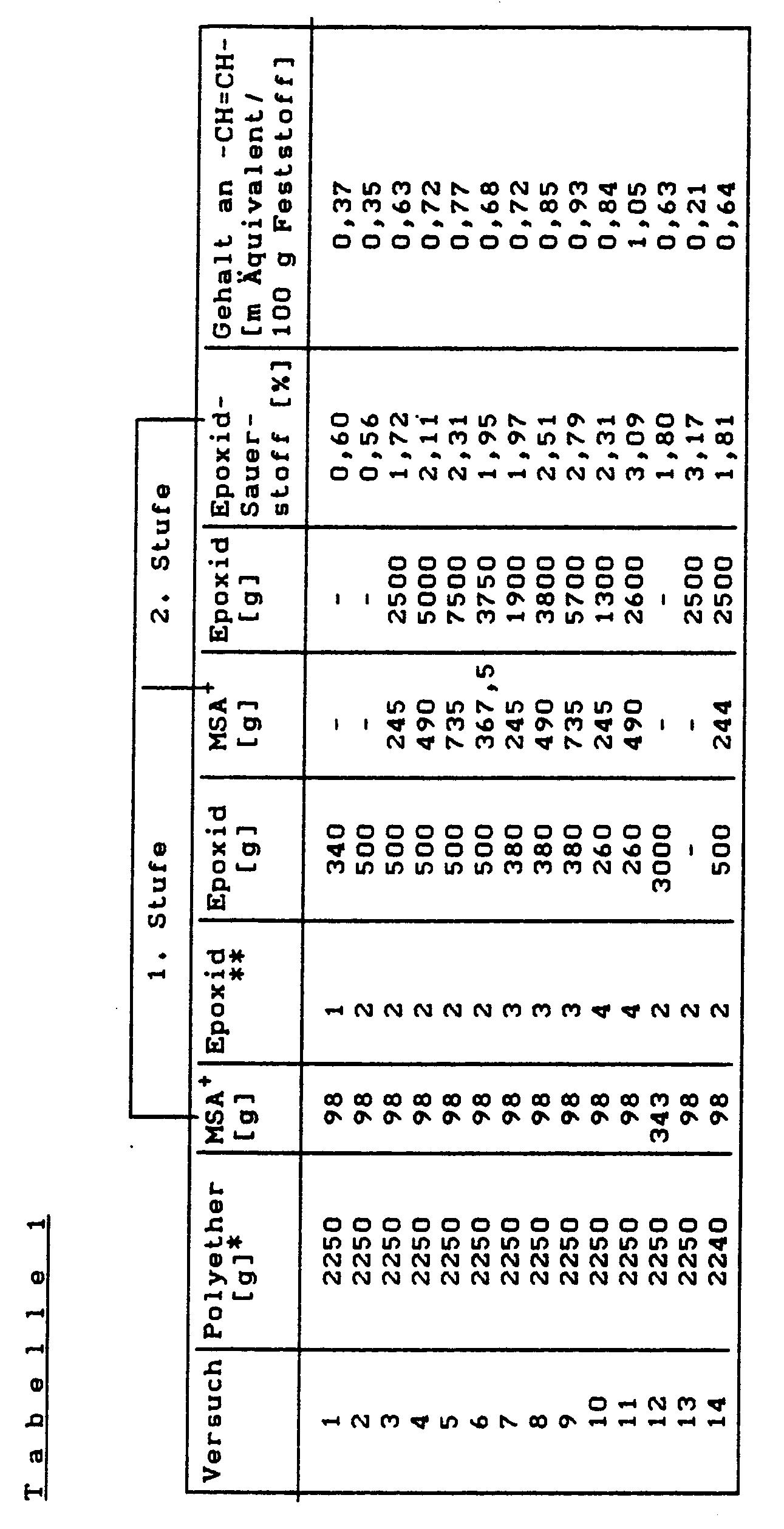 电路 电路图 电子 原理图 1291_2517 竖版 竖屏
