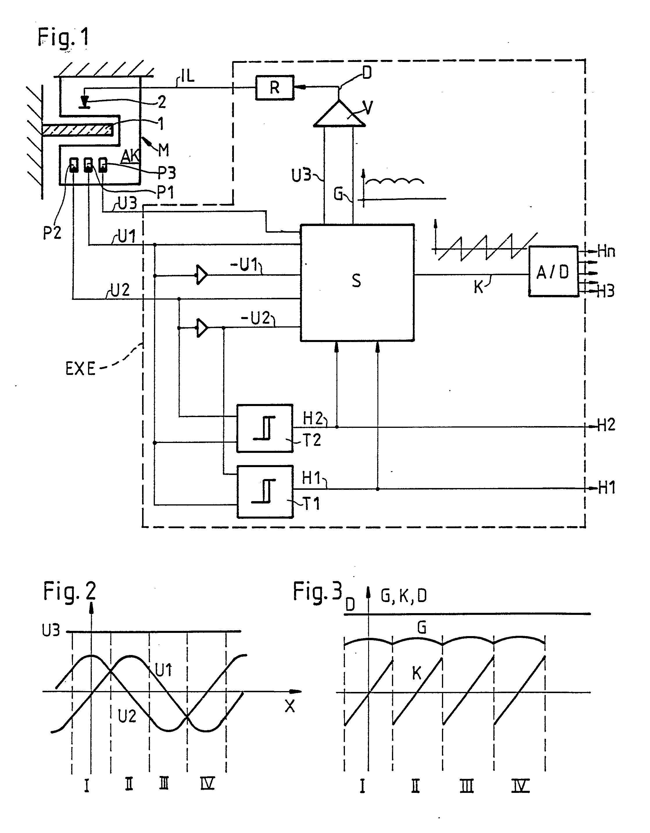 电路 电路图 电子 原理图 2237_2864 竖版 竖屏