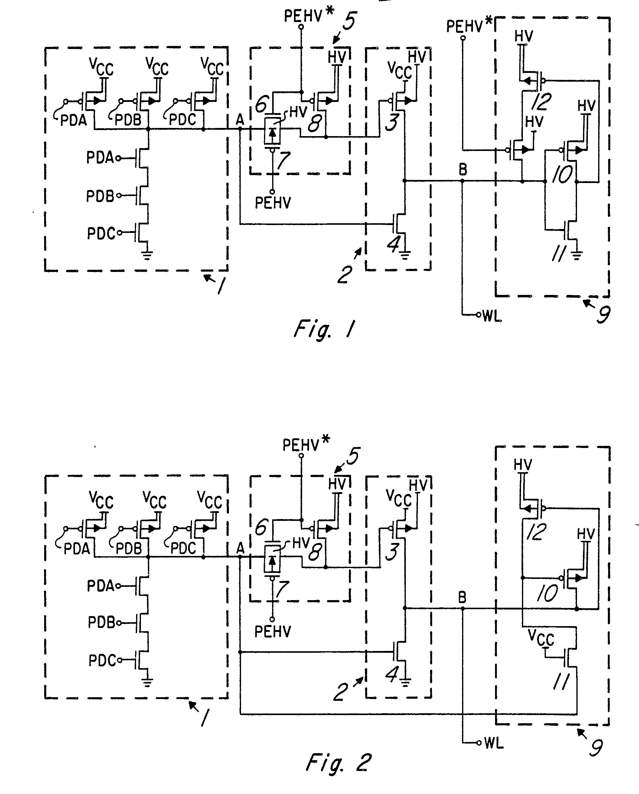 电路 电路图 电子 原理图 2113_2625 竖版 竖屏
