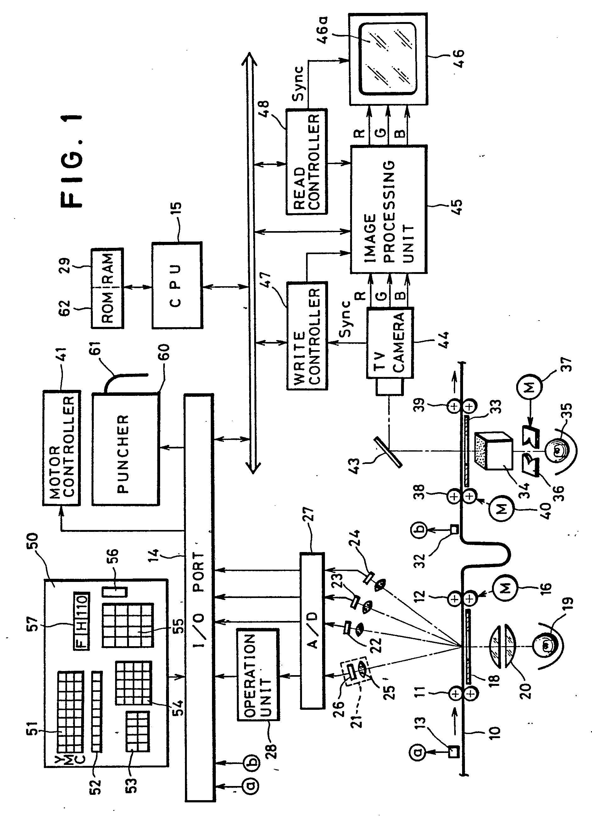 电路 电路图 电子 户型 户型图 平面图 原理图 1882_2604 竖版 竖屏
