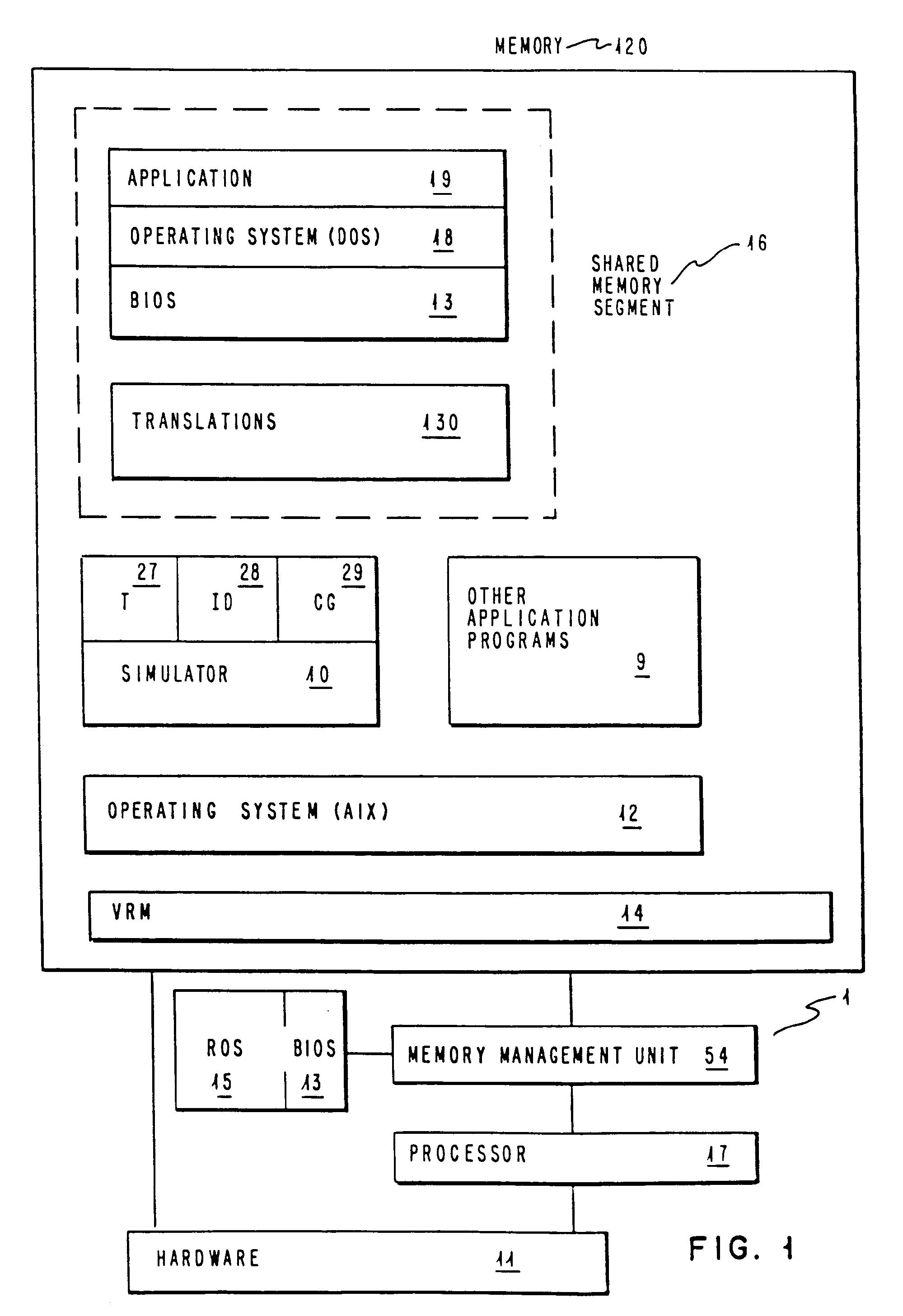 电路 电路图 电子 设计 素材 原理图 1999_2911 竖版 竖屏