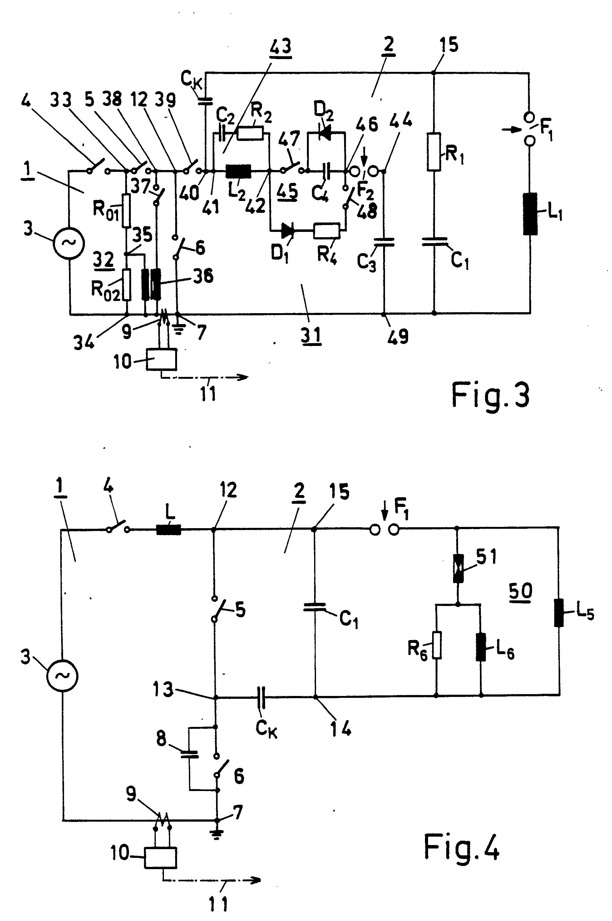 电路 电路图 电子 原理图 1960_2947 竖版 竖屏