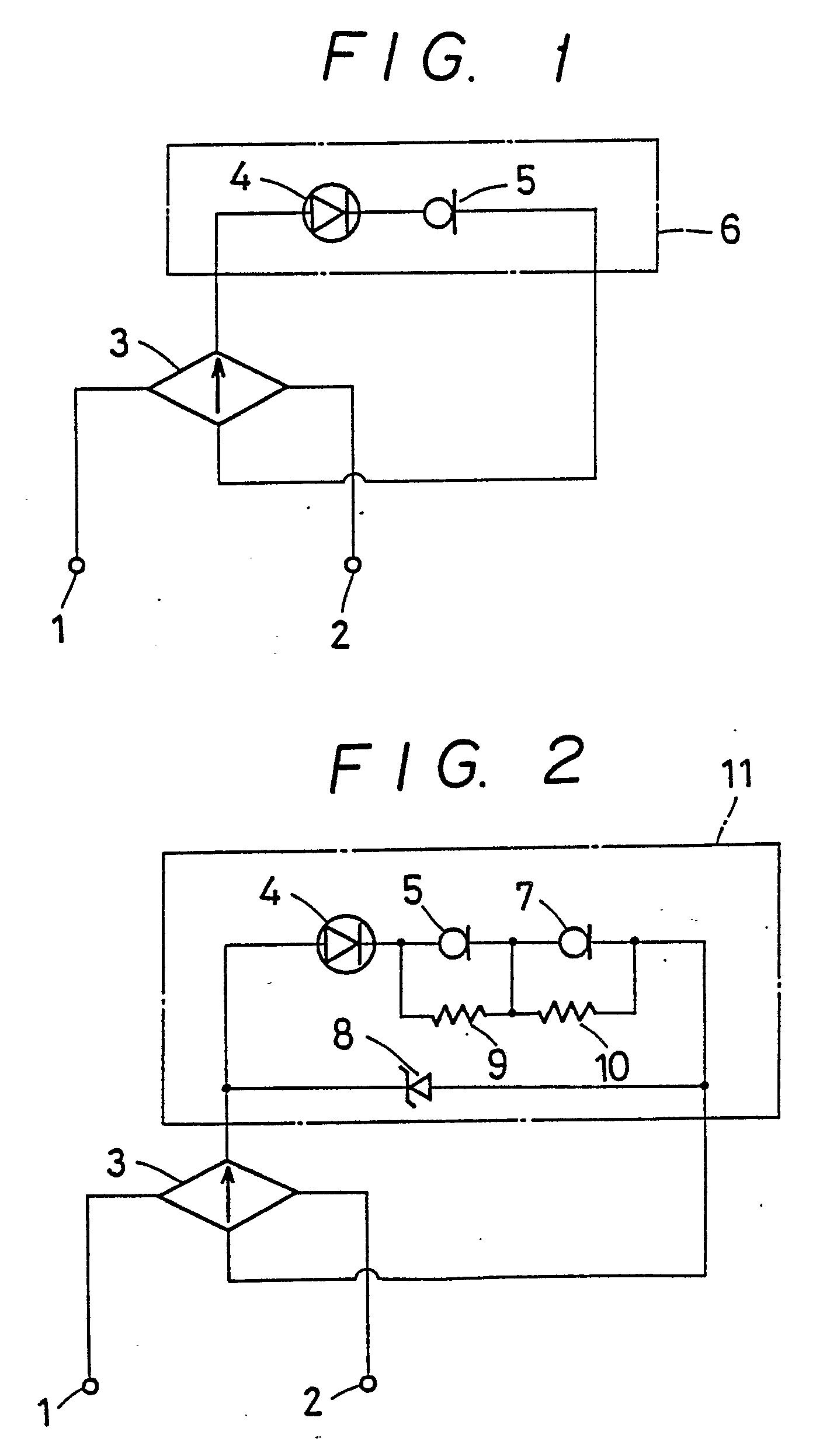 专利ep0348637a2 - indicator