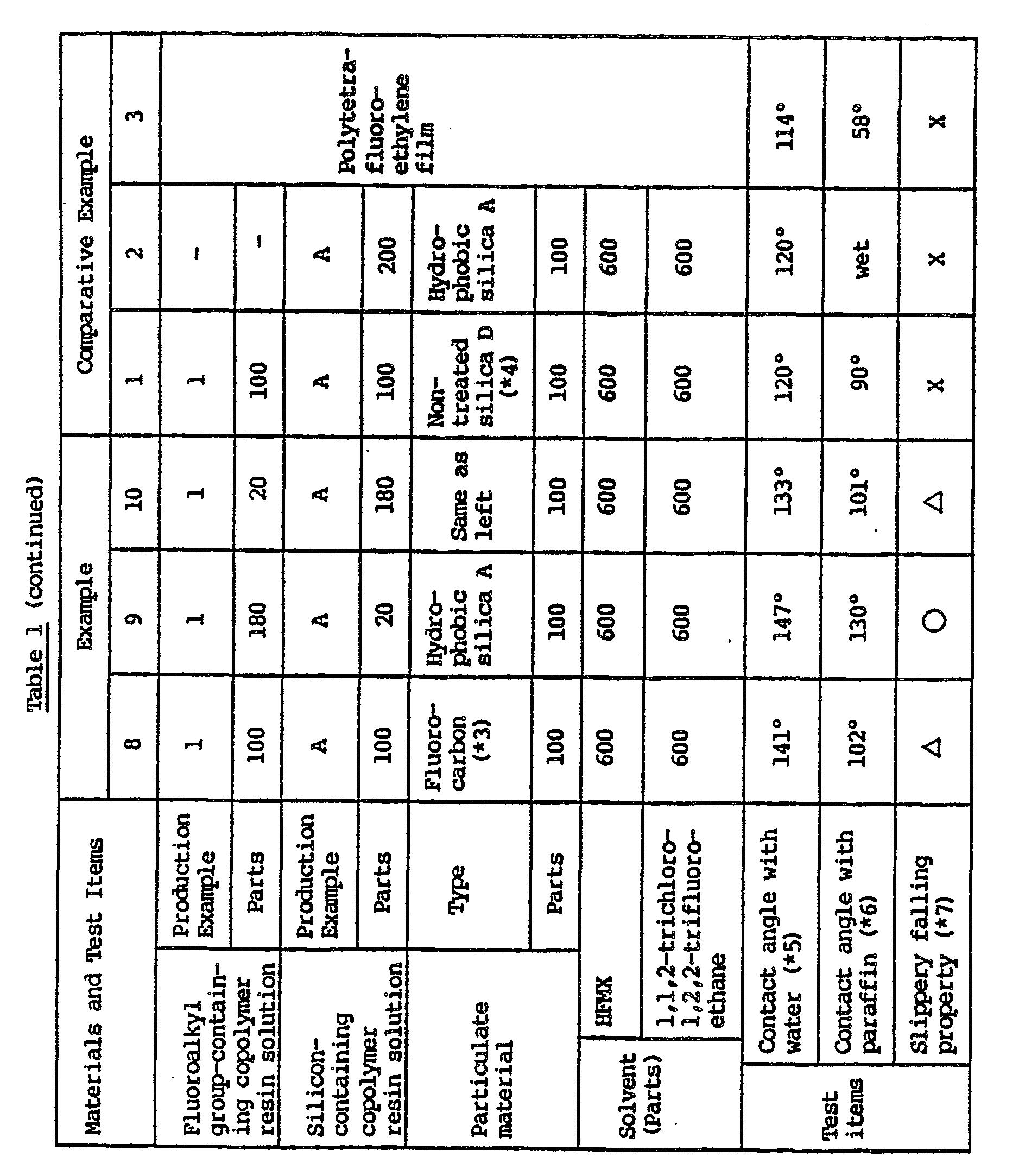 电路 电路图 电子 原理图 1888_2166