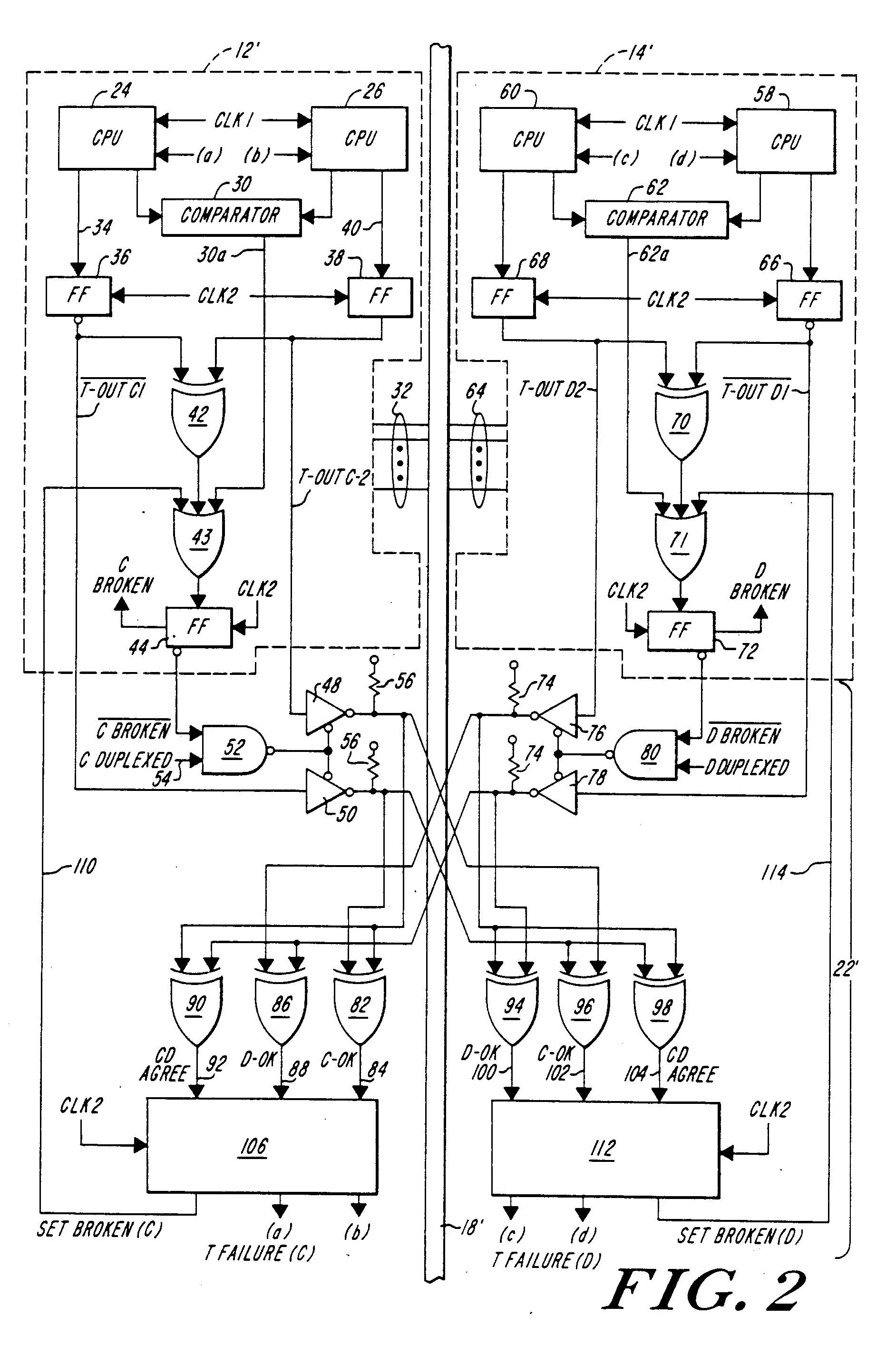 专利ep0349539b1 - method