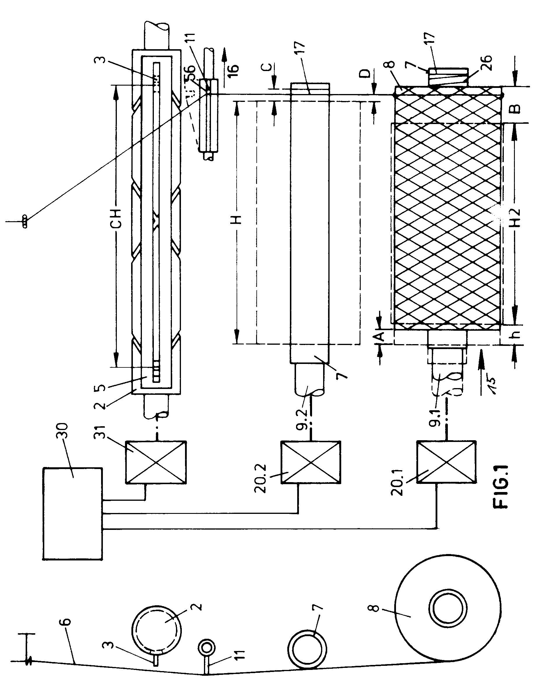 电路 电路图 电子 工程图 平面图 原理图 1843_2370 竖版 竖屏