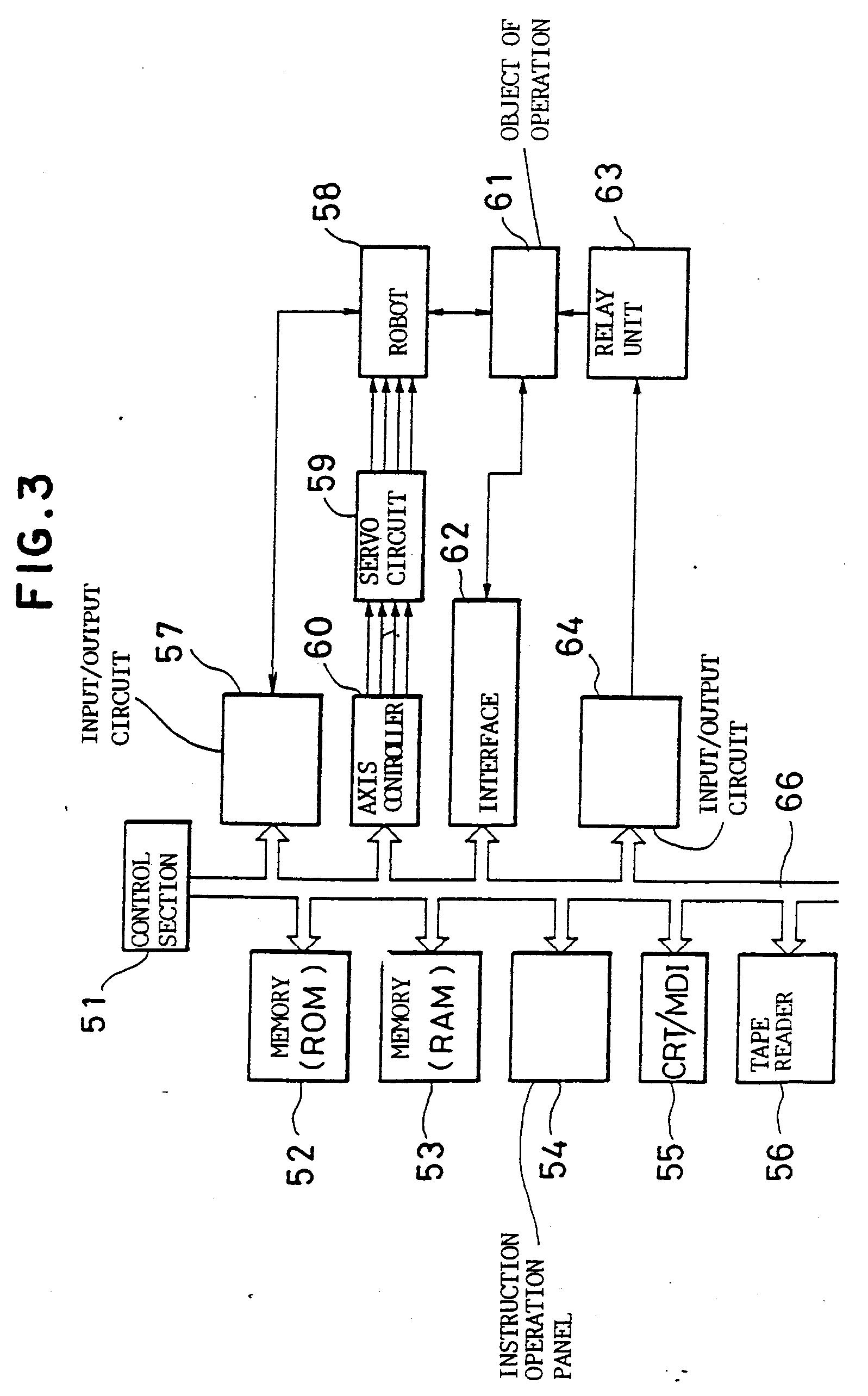 电路 电路图 电子 原理图 1597_2567 竖版 竖屏