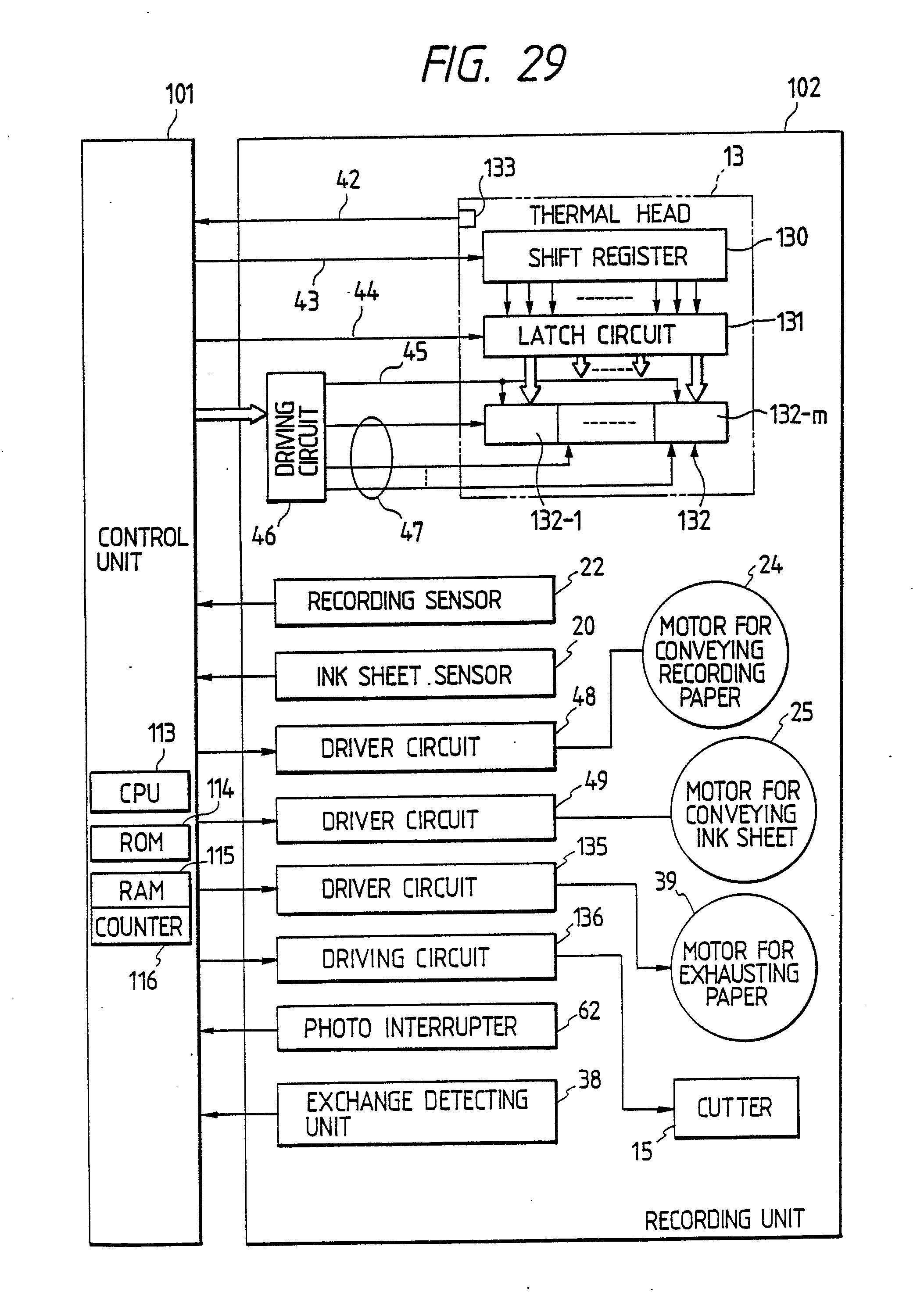 电路 电路图 电子 原理图 2106_2988 竖版 竖屏