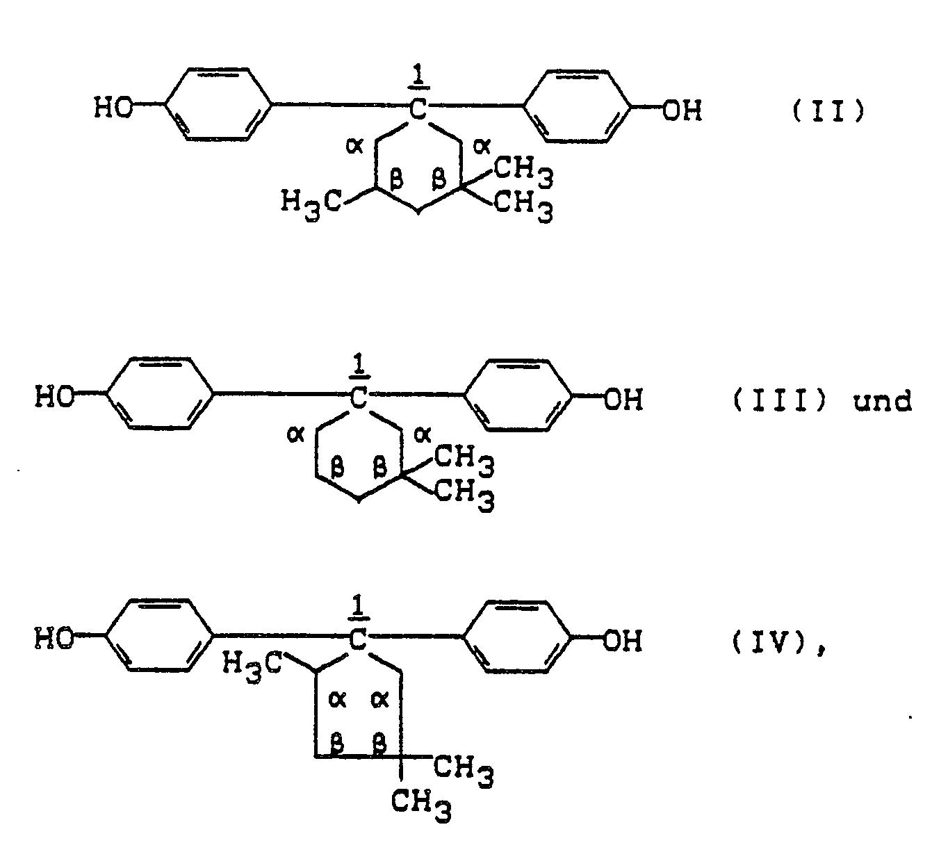 专利ep0362603a1 - aromatic
