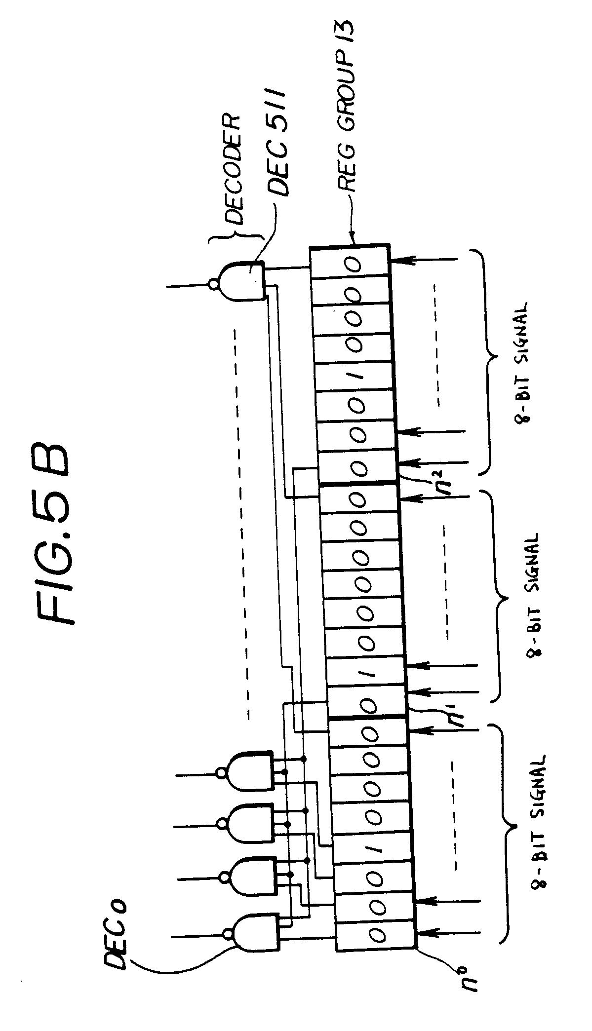 专利ep0363031b1 - serial