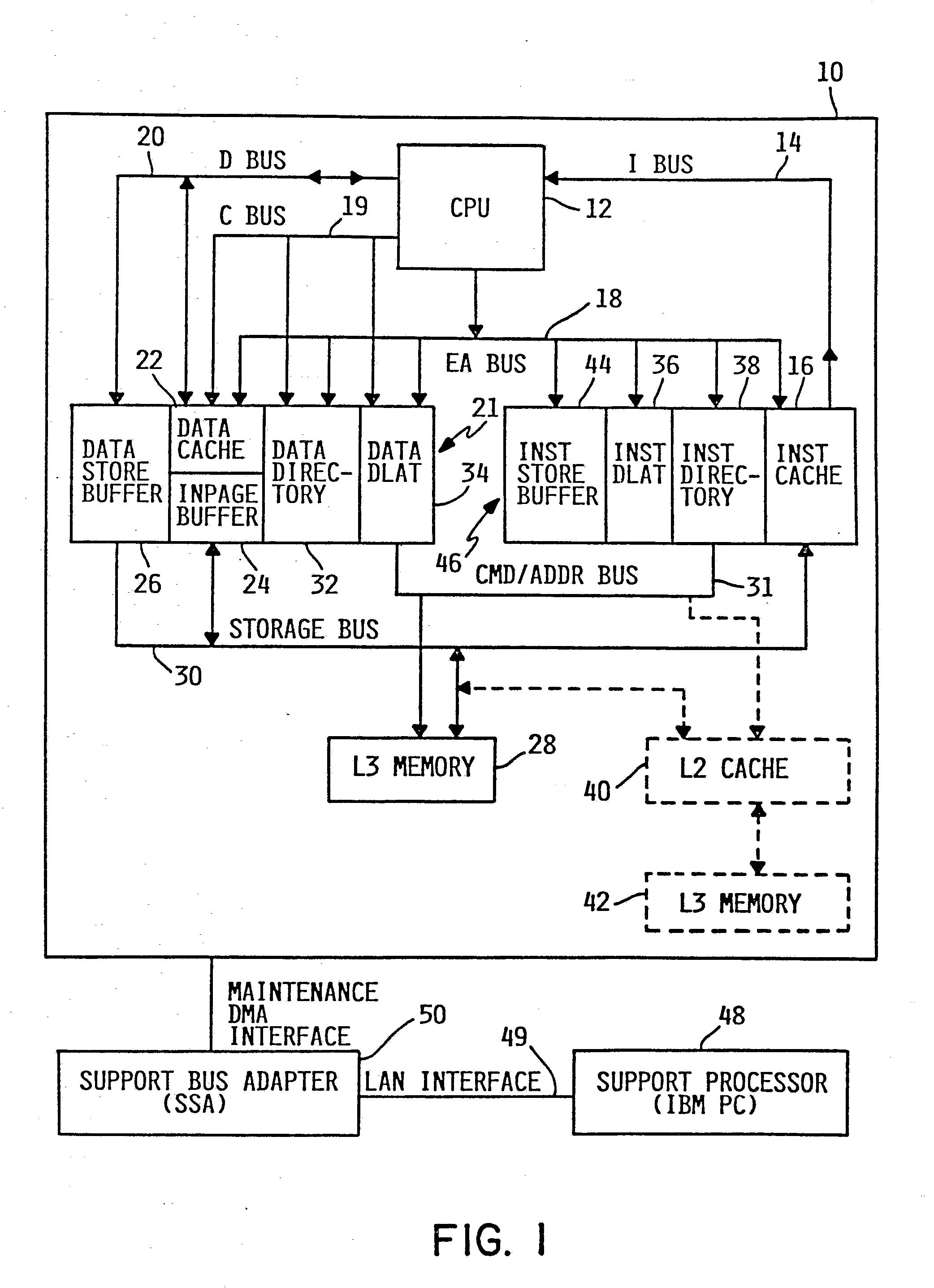 电路 电路图 电子 工程图 平面图 原理图 2084_2873 竖版 竖屏