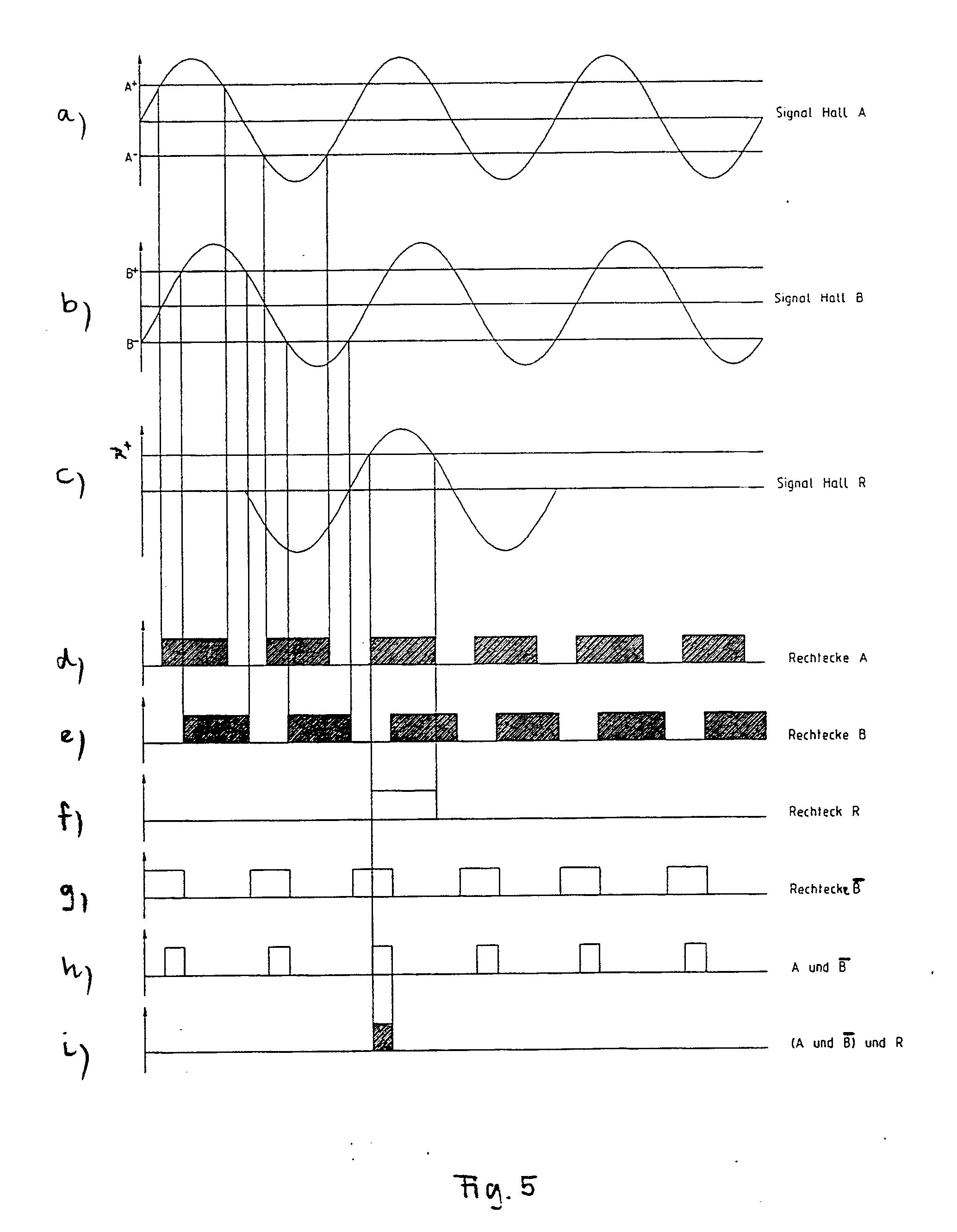 电路 电路图 电子 户型 户型图 平面图 原理图 2068_2662 竖版 竖屏